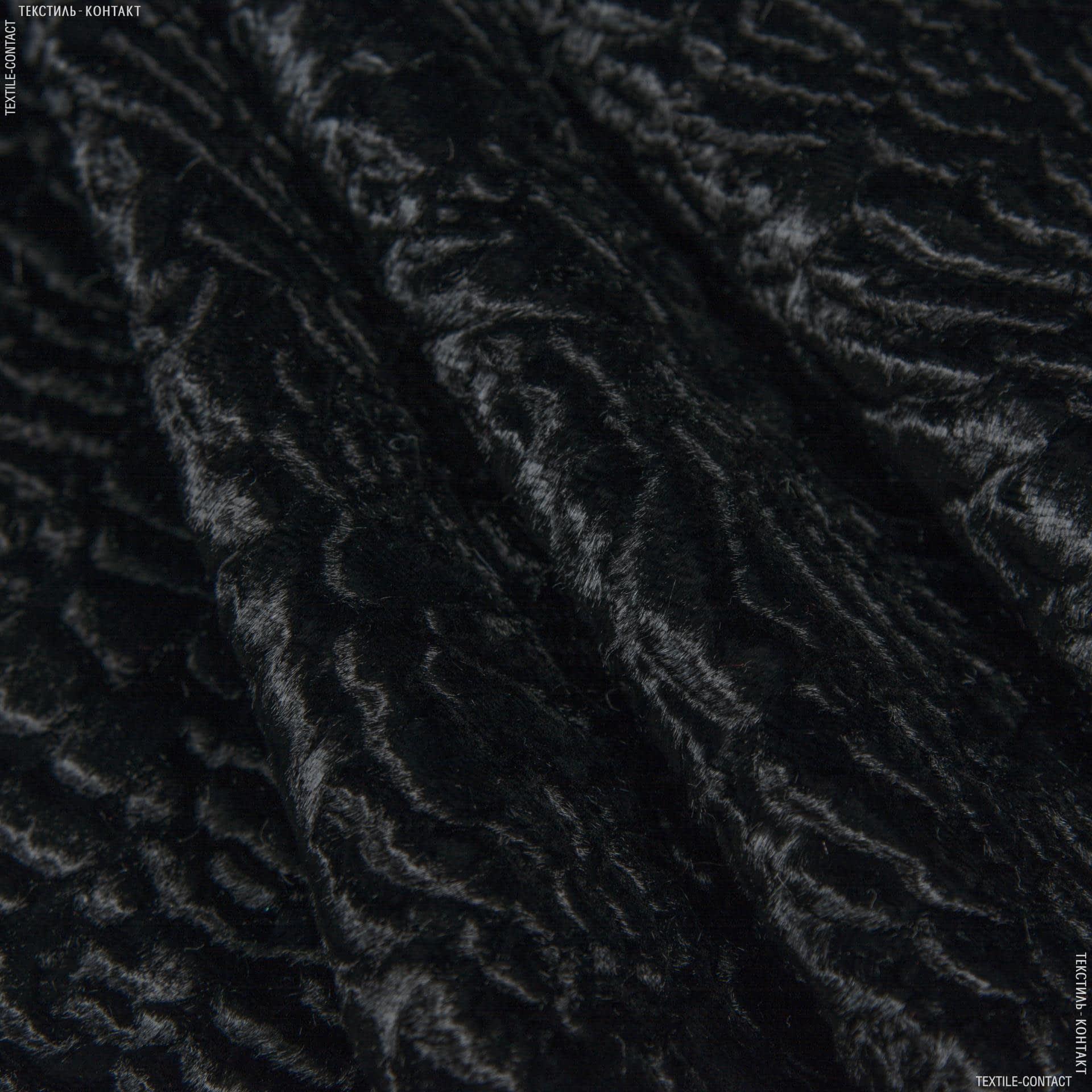 Ткани для верхней одежды - Каракуль искусственный черный