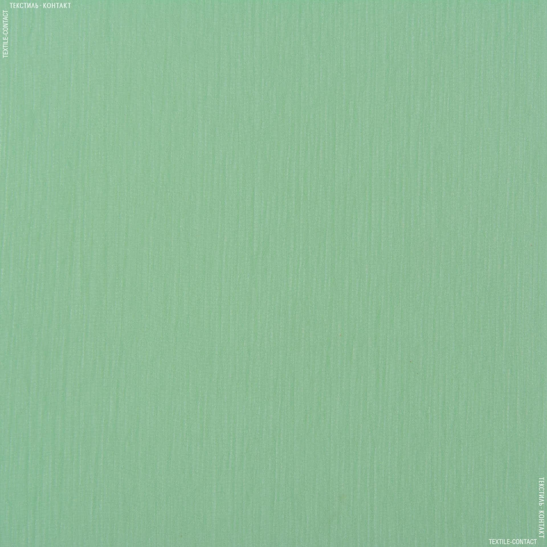 Тканини для хусток та бандан - Шифон євро м'ятний