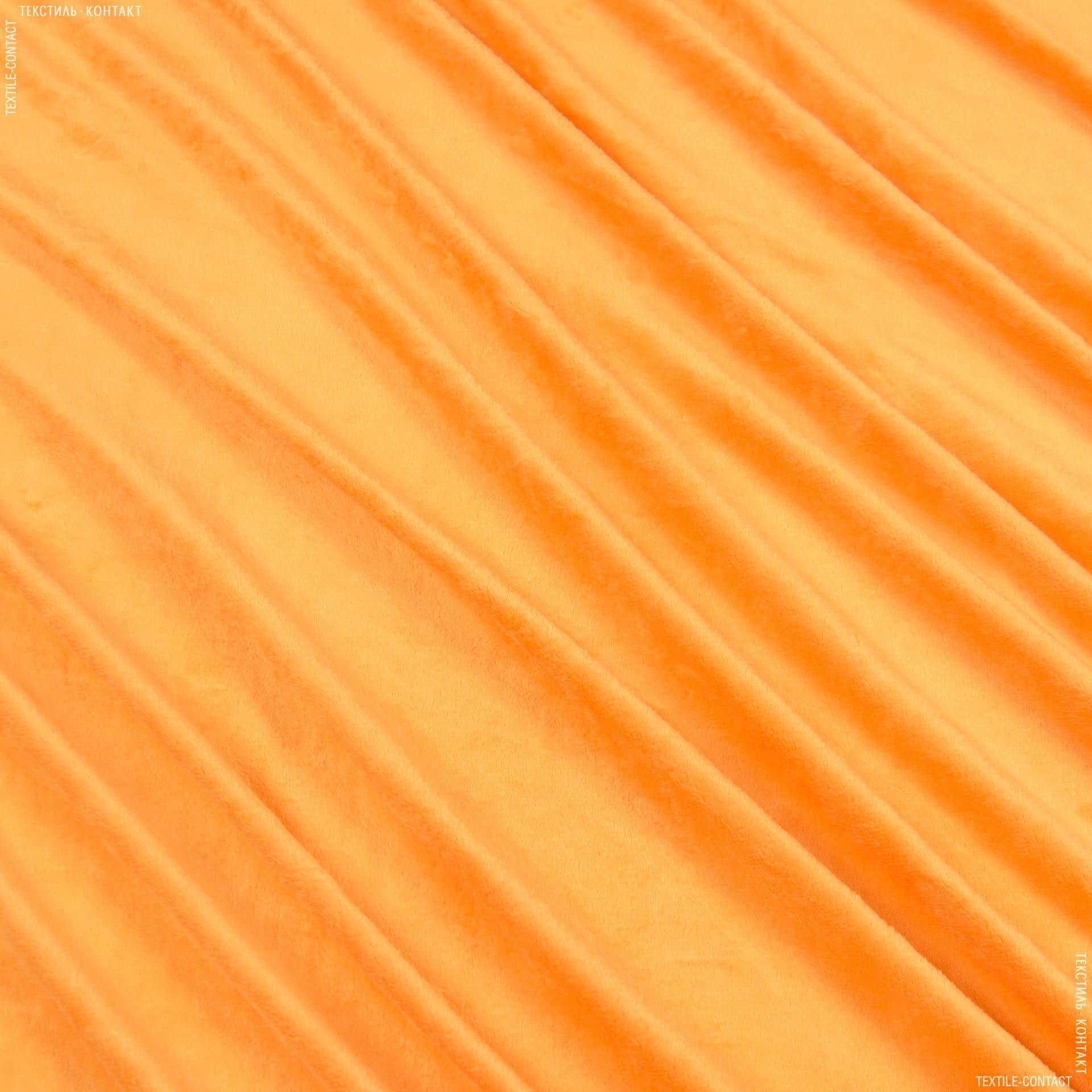 Тканини для м'яких іграшок - Плюш (вельбо) світло-помаранчевий