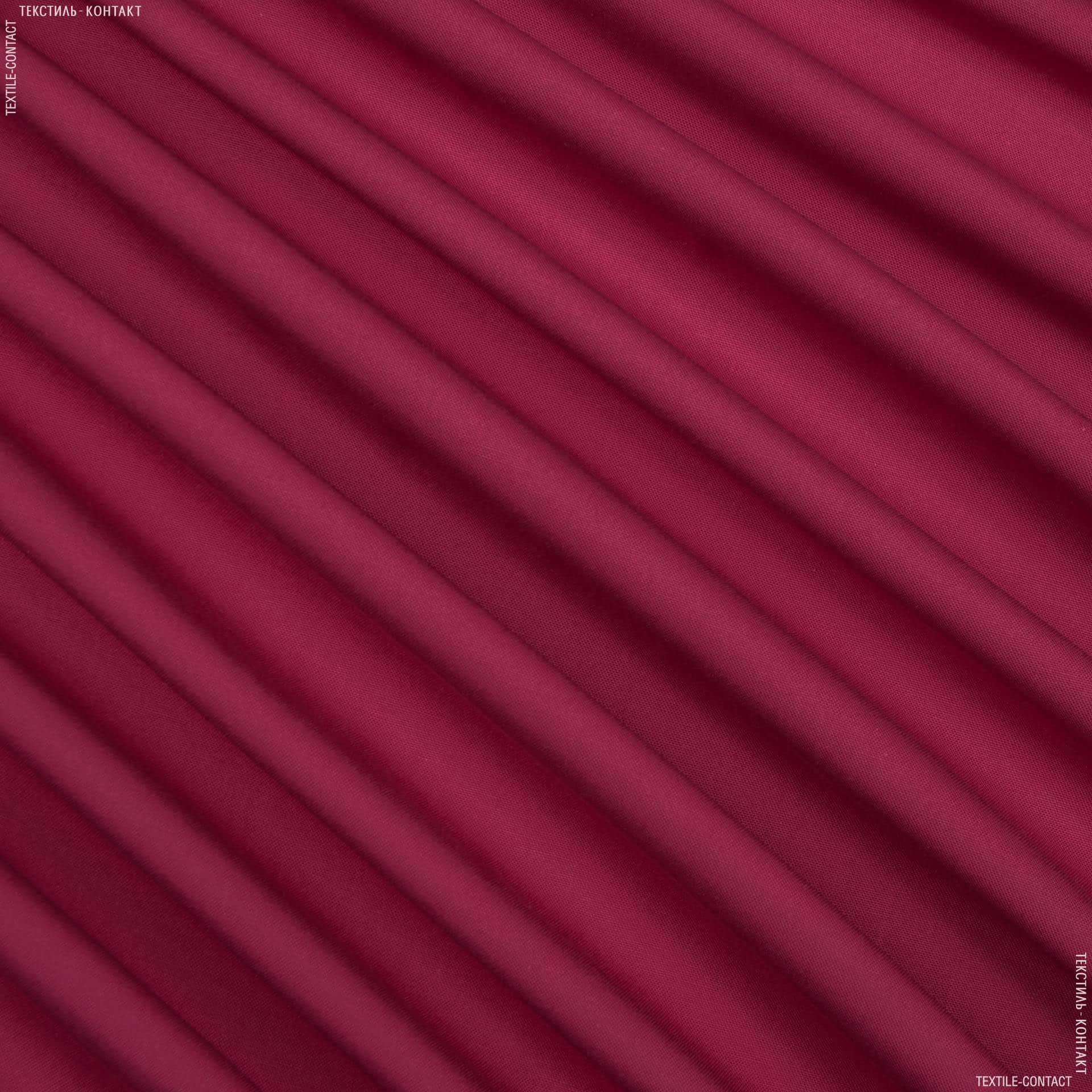 Ткани портьерные ткани - Декоративная ткань  анна малиновый
