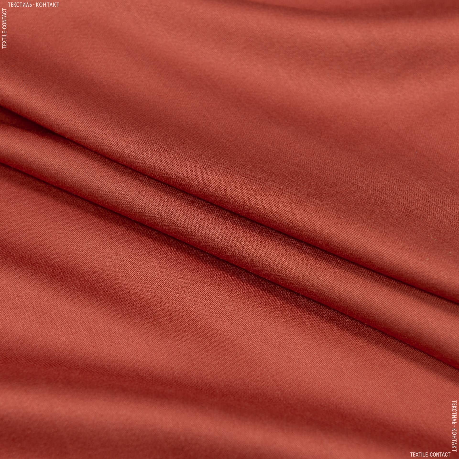 Тканини для суконь - Платтяний сатин теракотовий