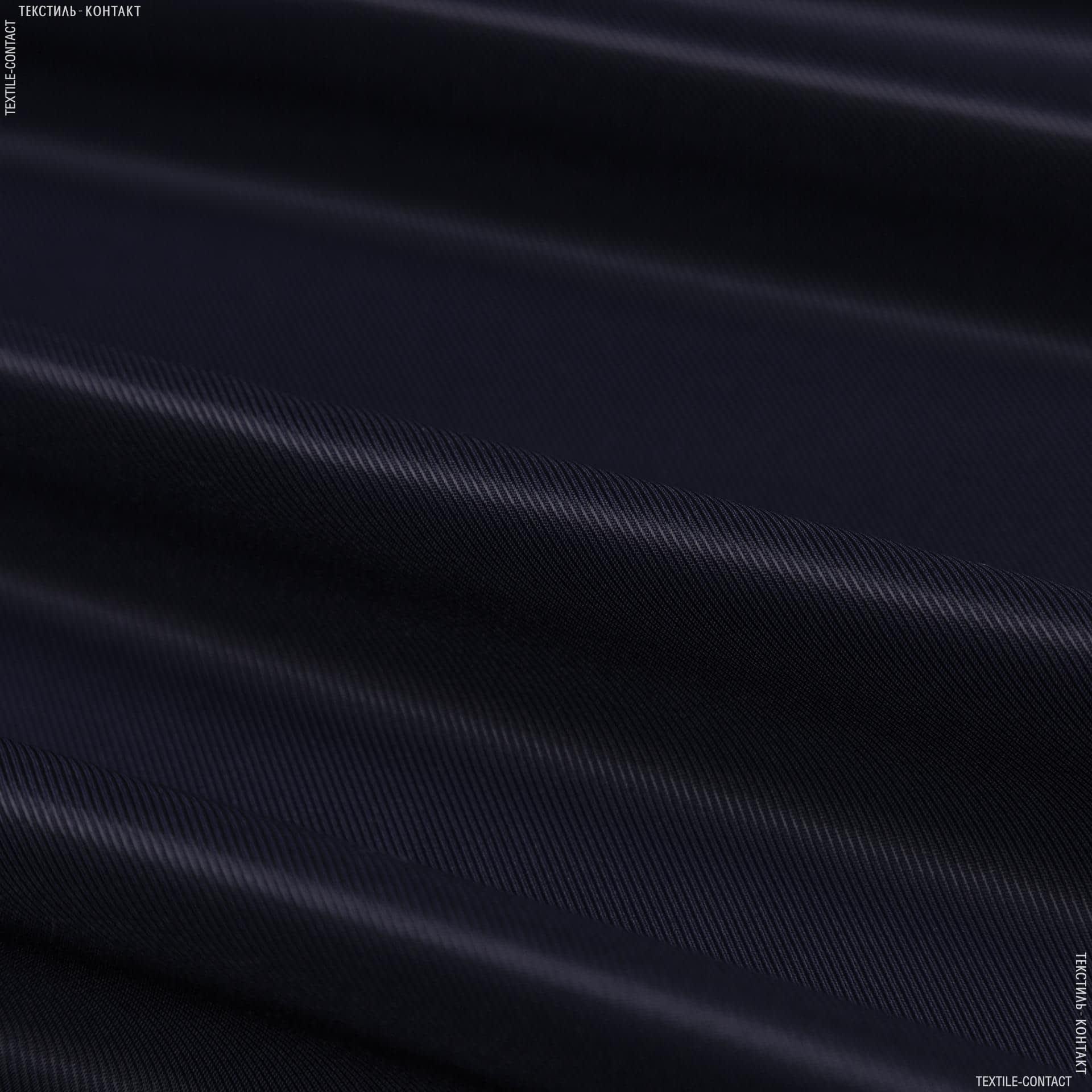Тканини підкладкова тканина - Підкладкова темно-синій