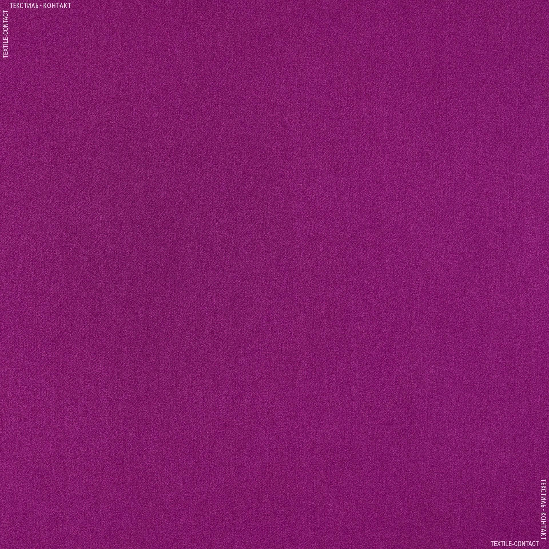 Тканини для костюмів - Костюмний сатин віскозний цикламеновий