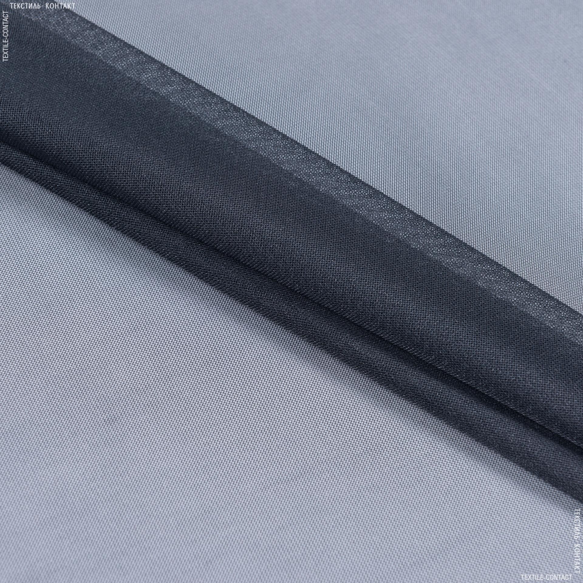 Ткани для платьев - Сетка блеск антрацит