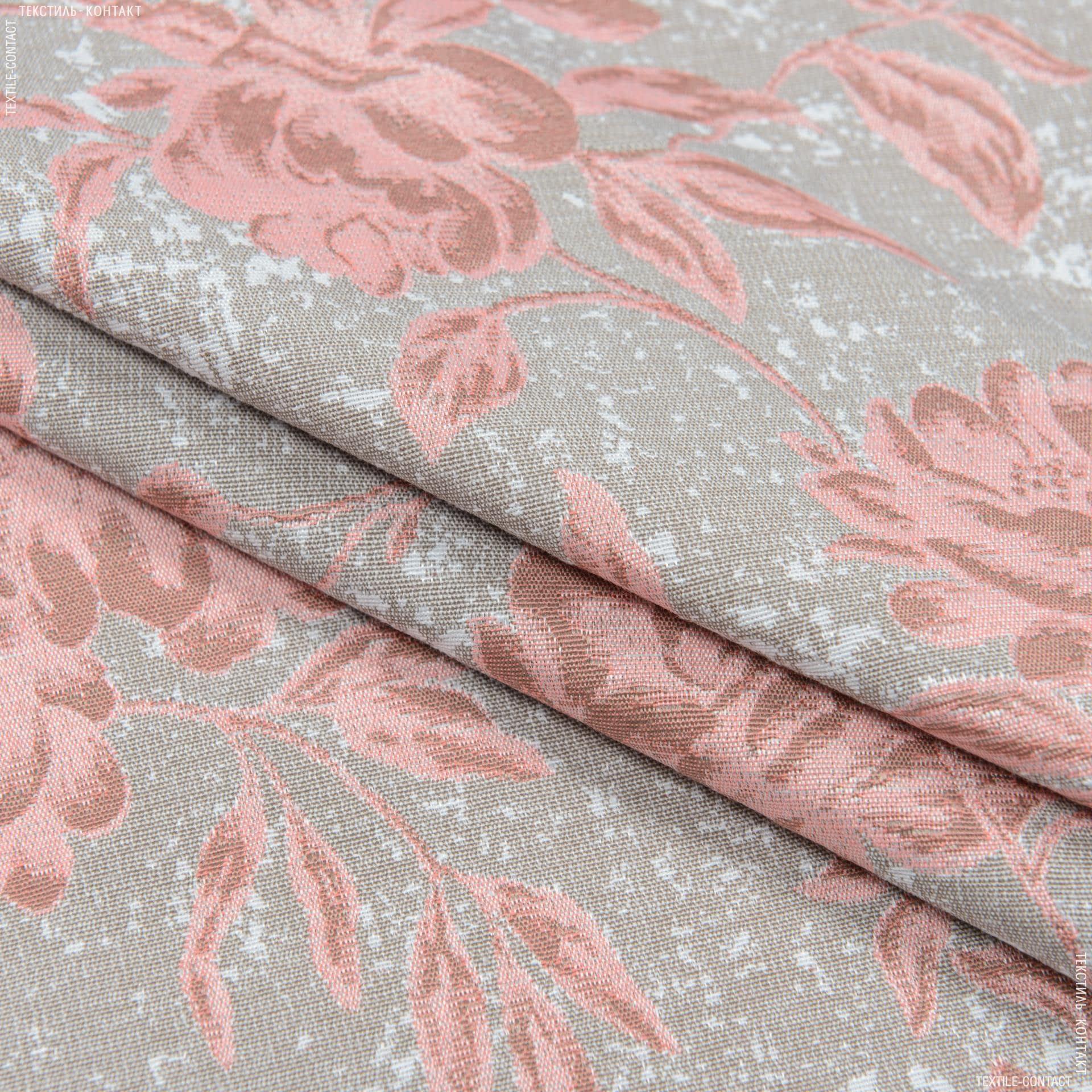 Ткани портьерные ткани - Декоративная ткань  адира цветы/ коралл