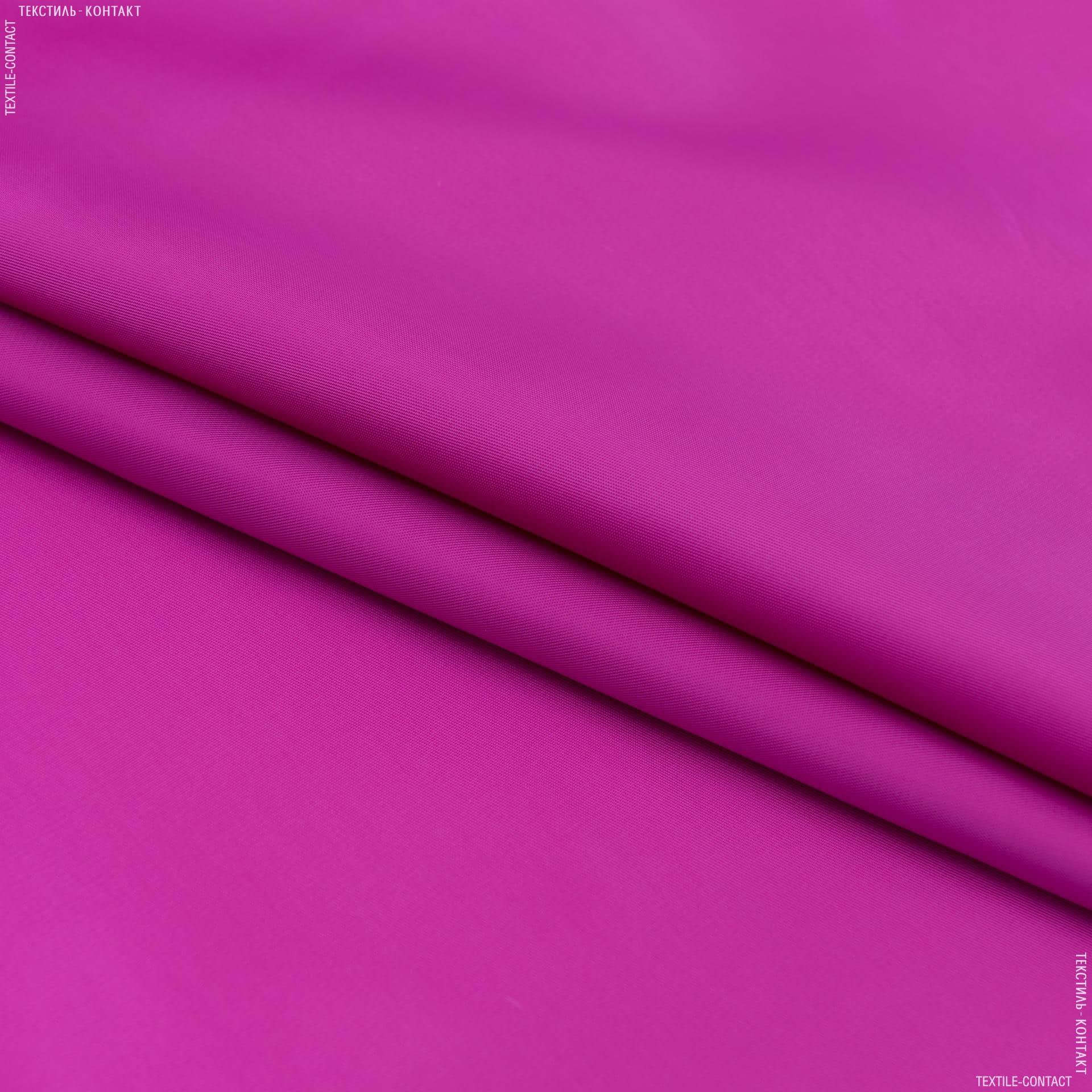 Тканини підкладкова тканина - Підкладковий атлас фуксія