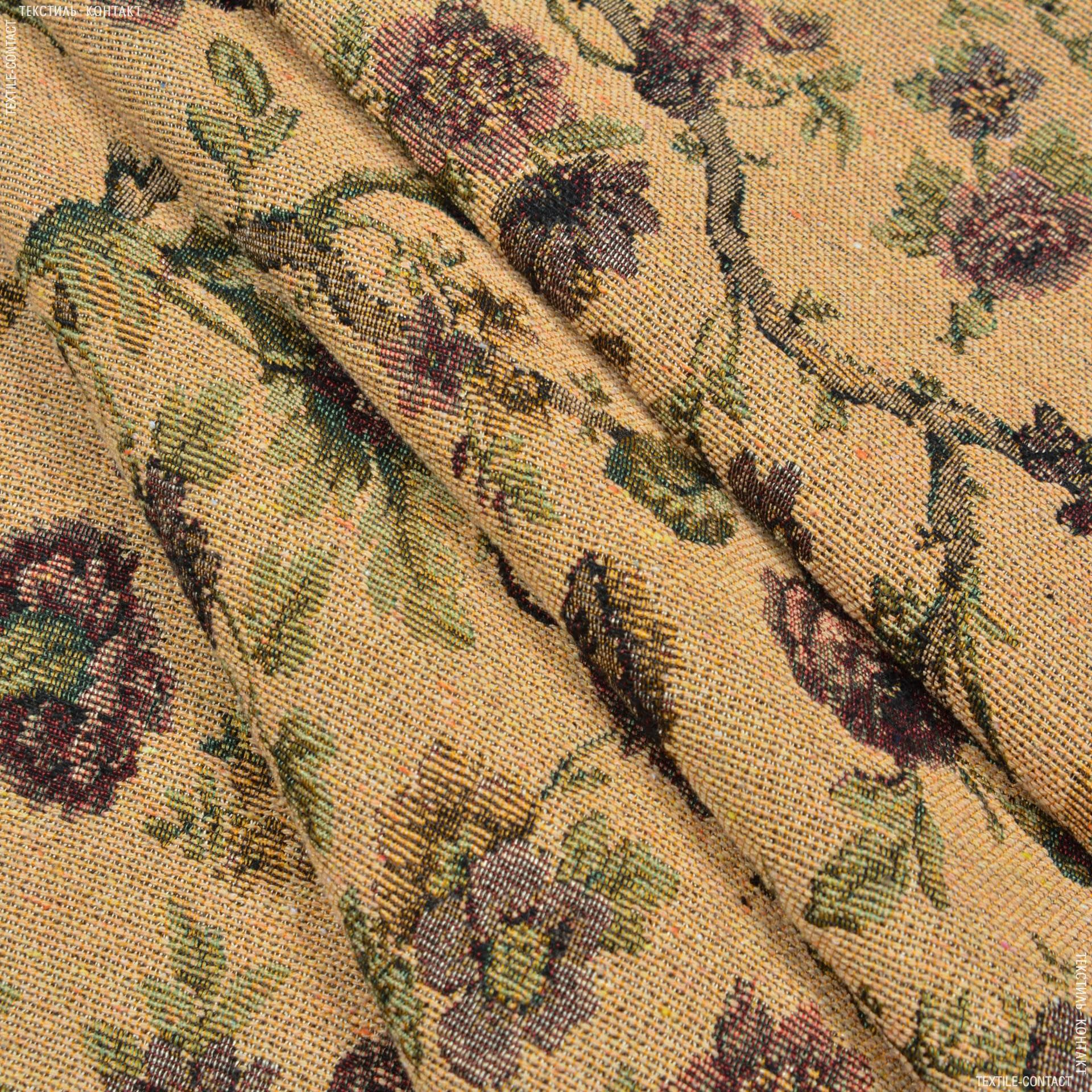 Тканини для декоративних подушок - Гобелен шипшина