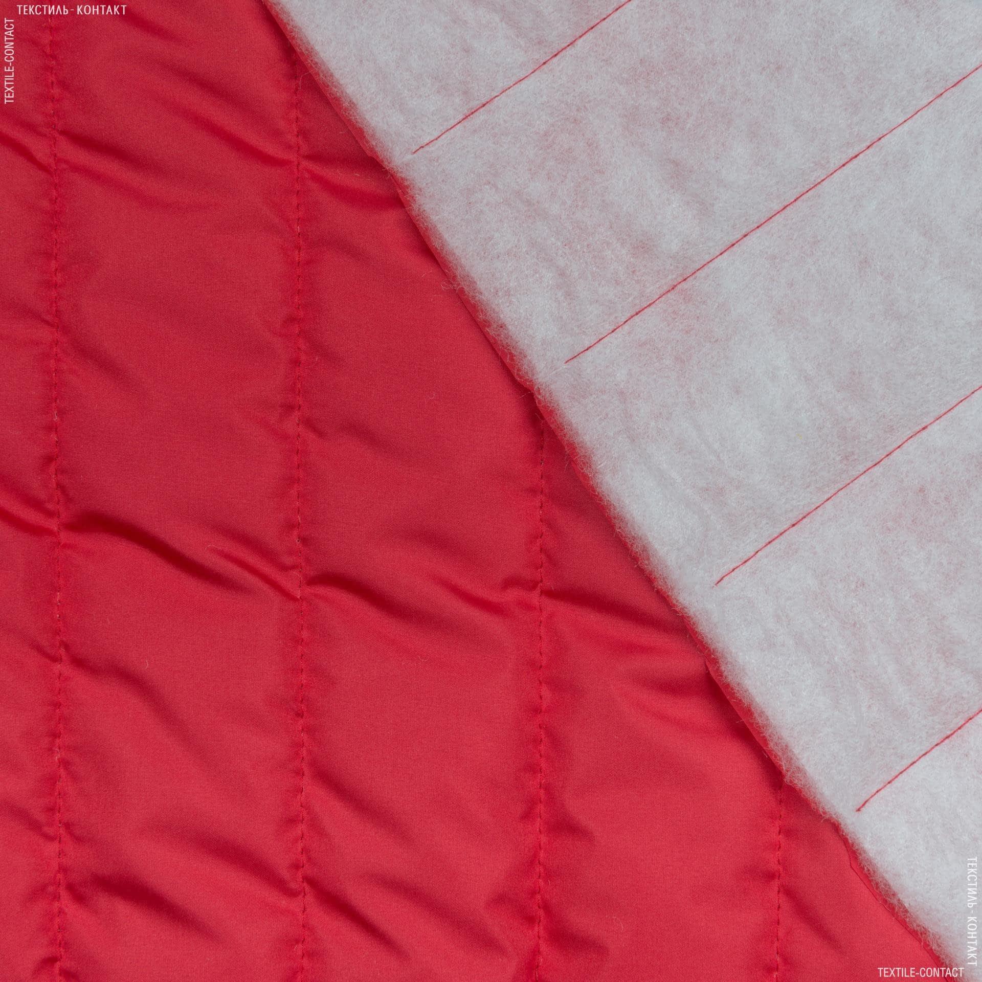 Тканини для верхнього одягу - Плащова фортуна стьобана з синтепоном червоний