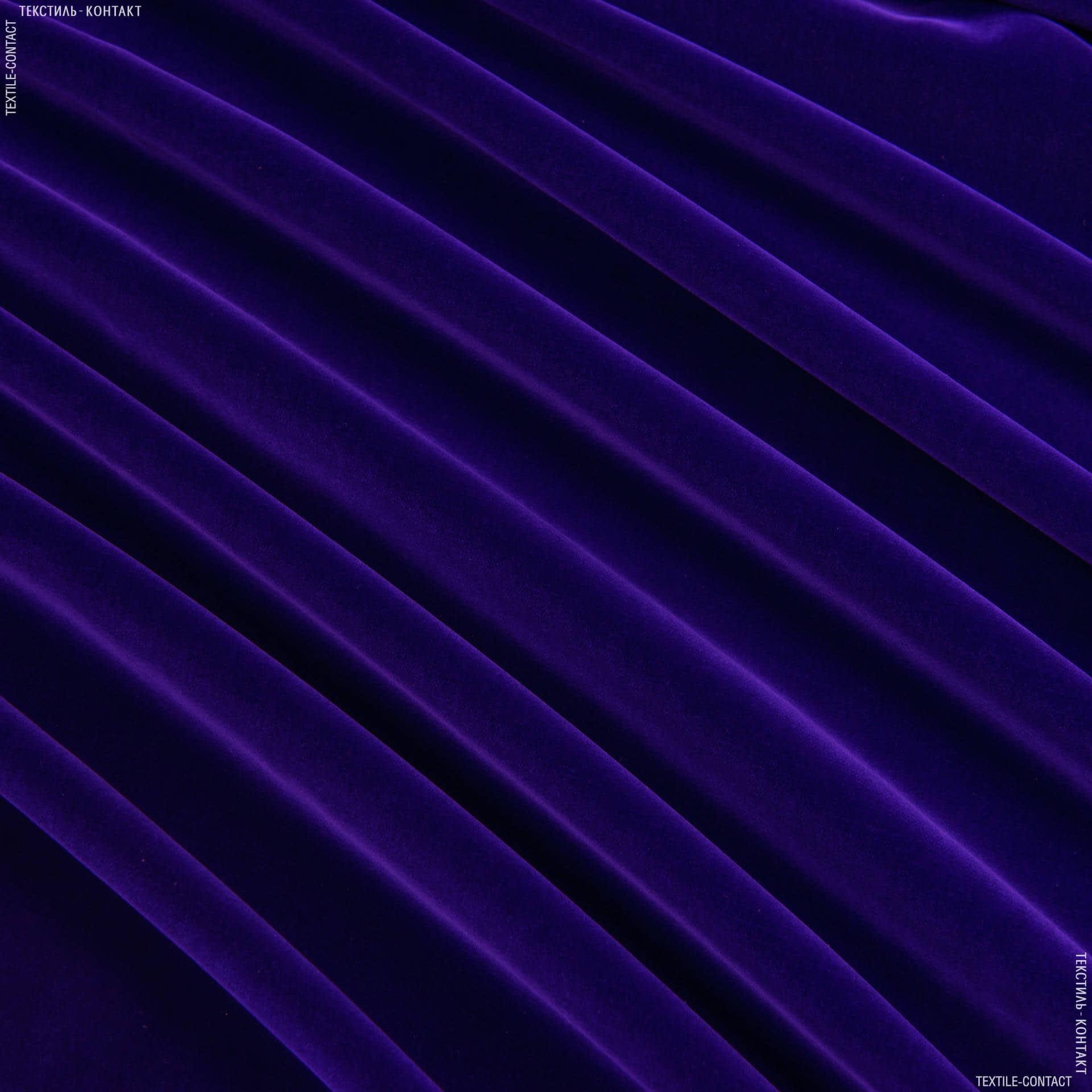 Ткани театральные ткани - Велюр  классик наварра фиолет