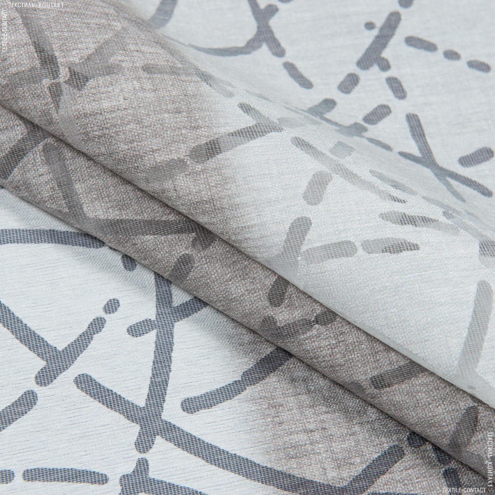 Ткани для тюли - Тюль с утяжелителем выжиг   лукка/lucca / серый-беж