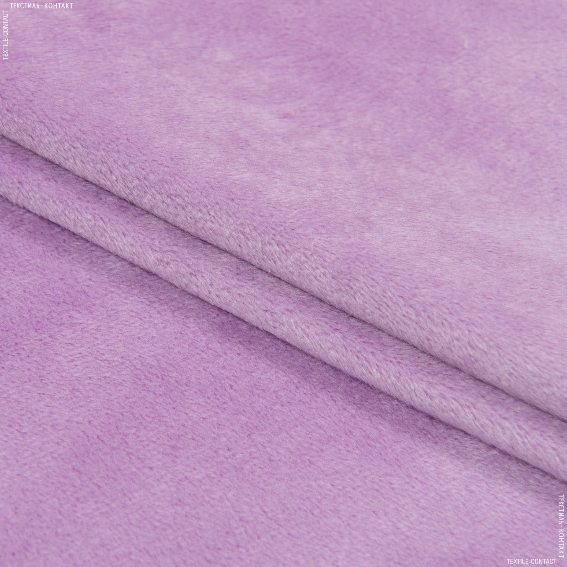 Ткани для верхней одежды - Плюш (вельбо) сиреневый