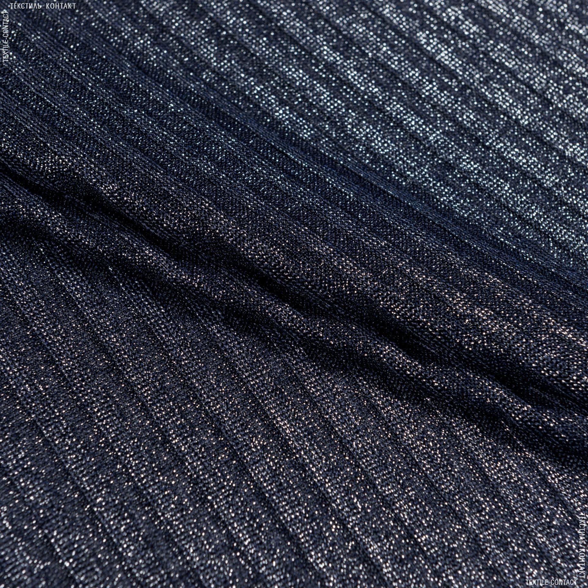 Ткани для платьев - Трикотаж резинка с напылением