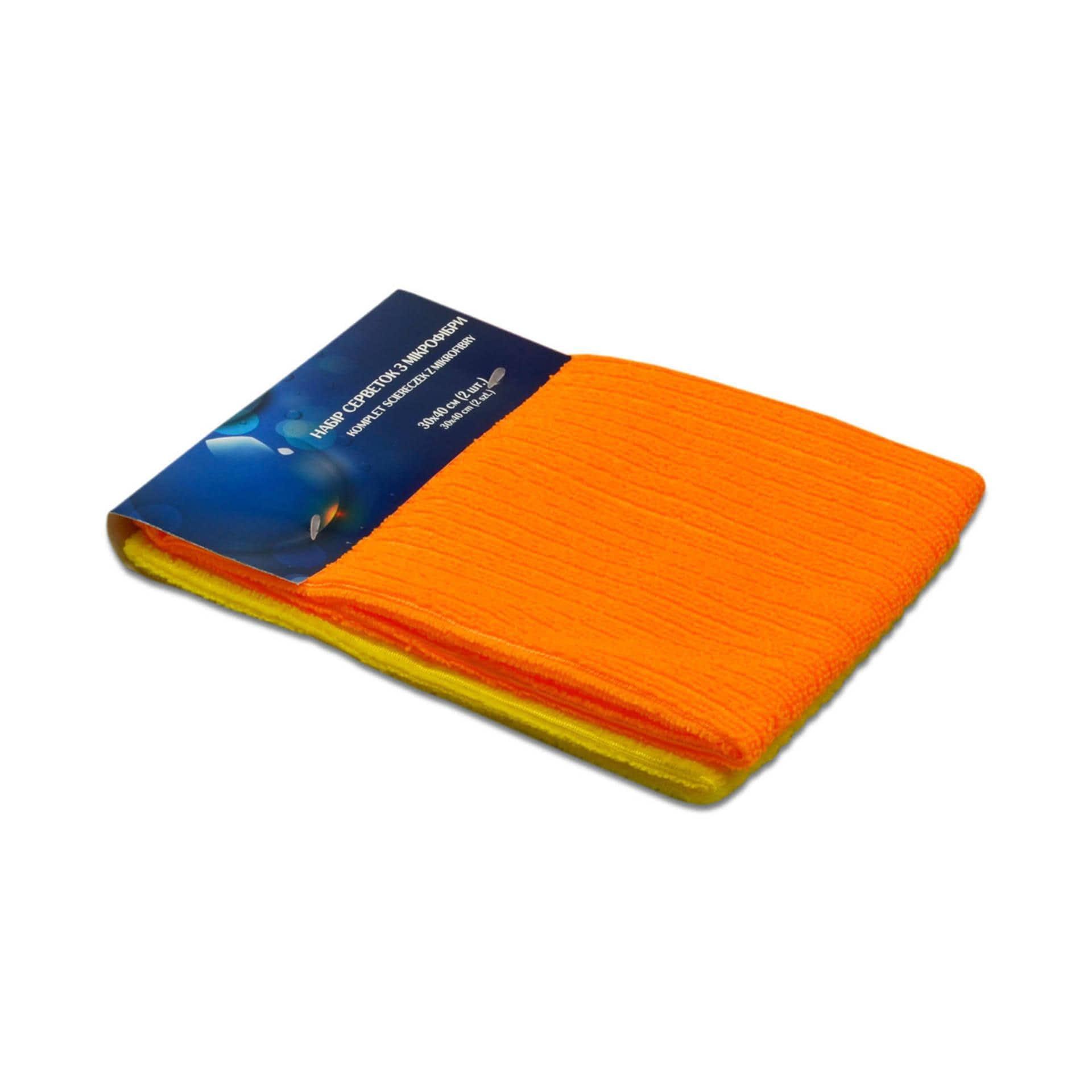 Ткани кухонные полотенца - Набор салфеток кухонных микрофибра жёлто-оранжевые  30х40 см  2шт.