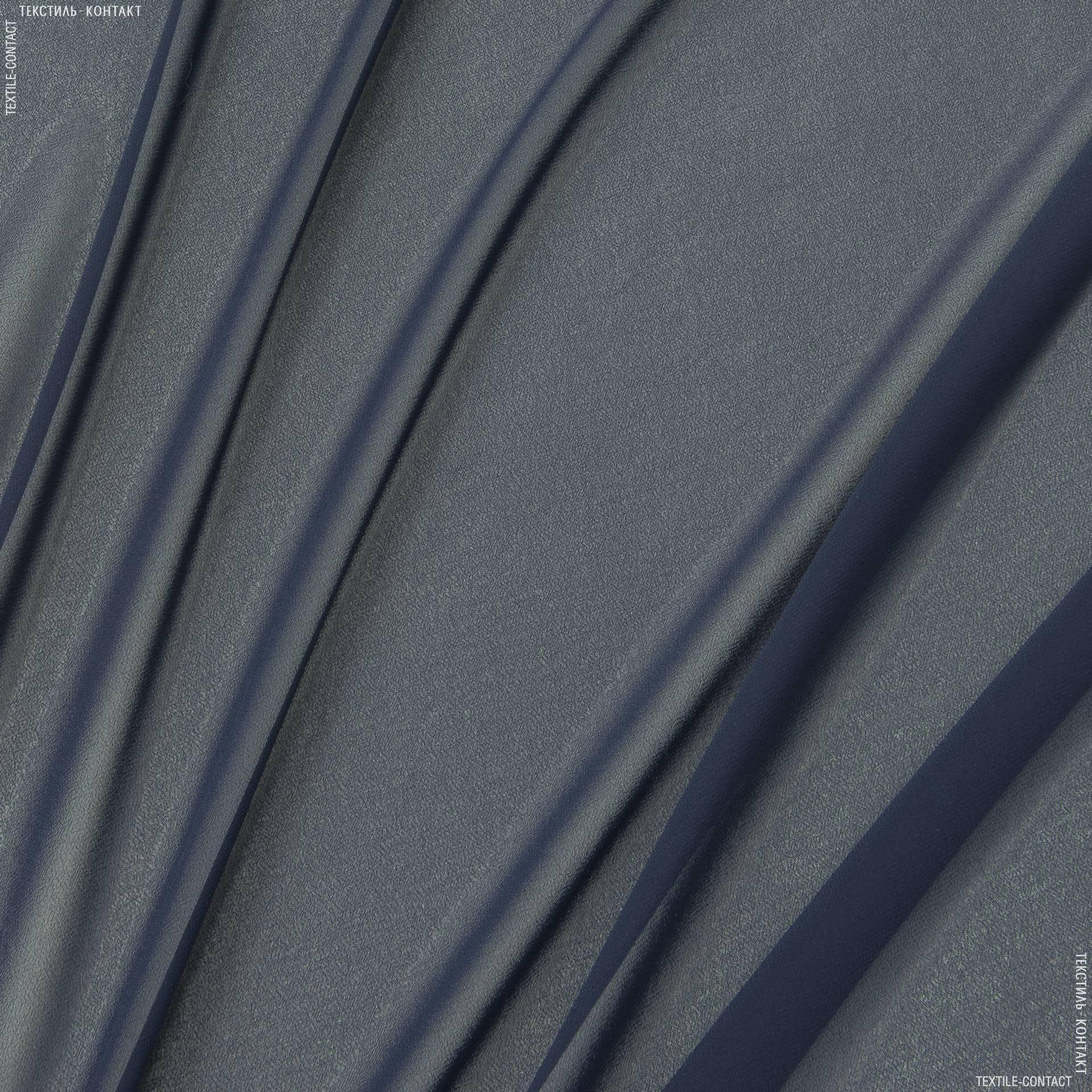 Ткани для платков и бандан - Шифон  мульти  т/синий
