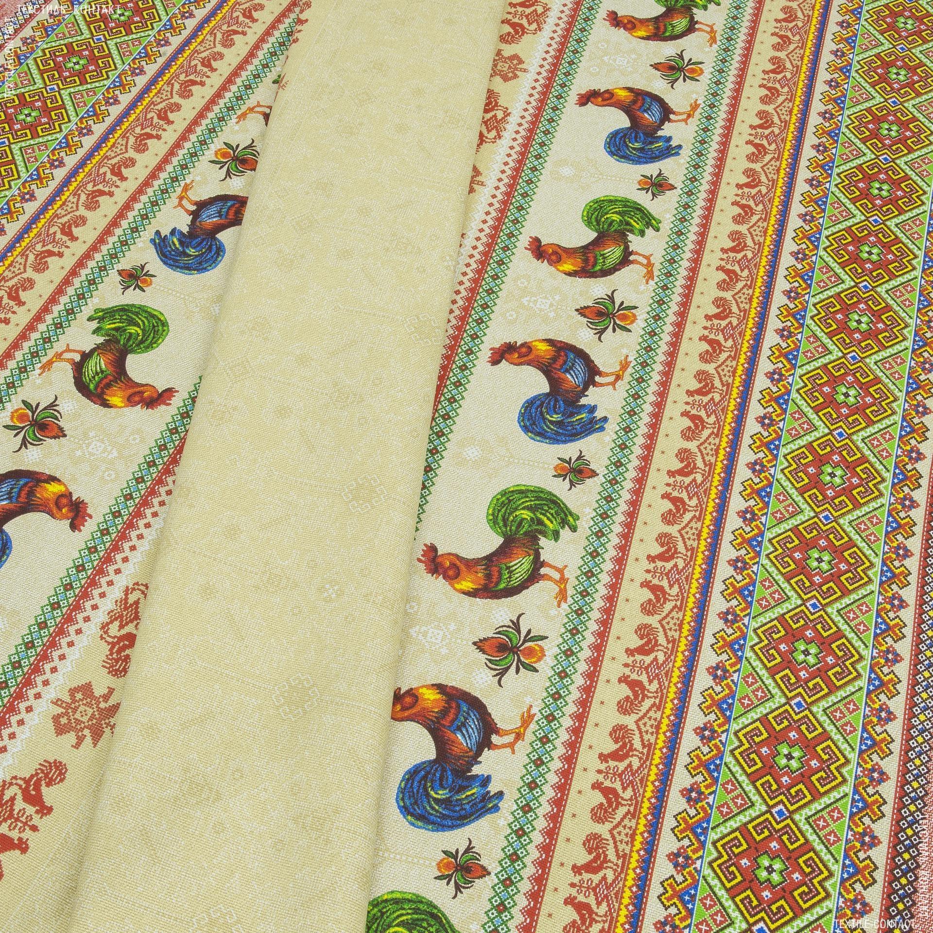 Ткани horeca - Ткань скатертная рогожка петушки 100% хб