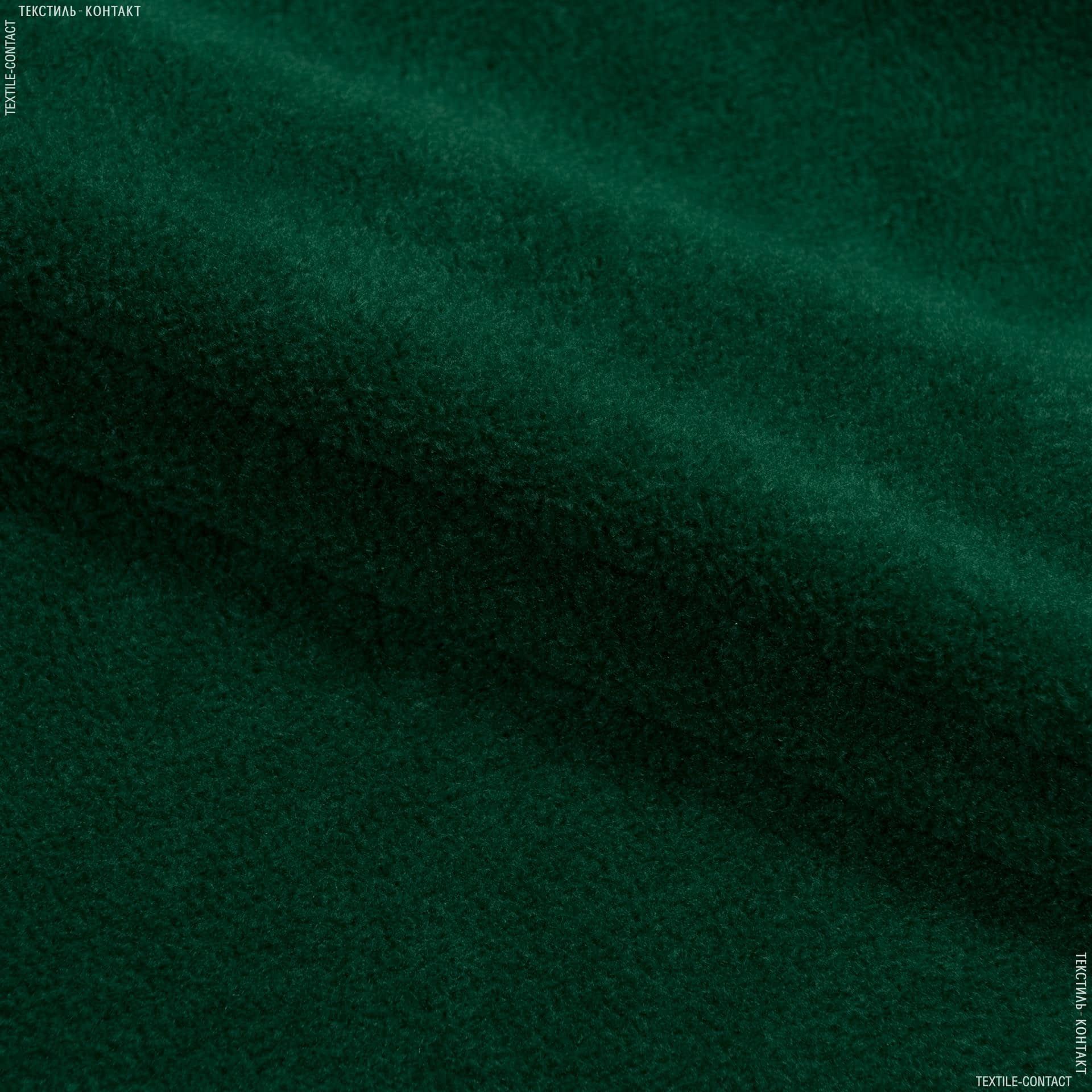 Тканини фліс - Фліс темно-зелений