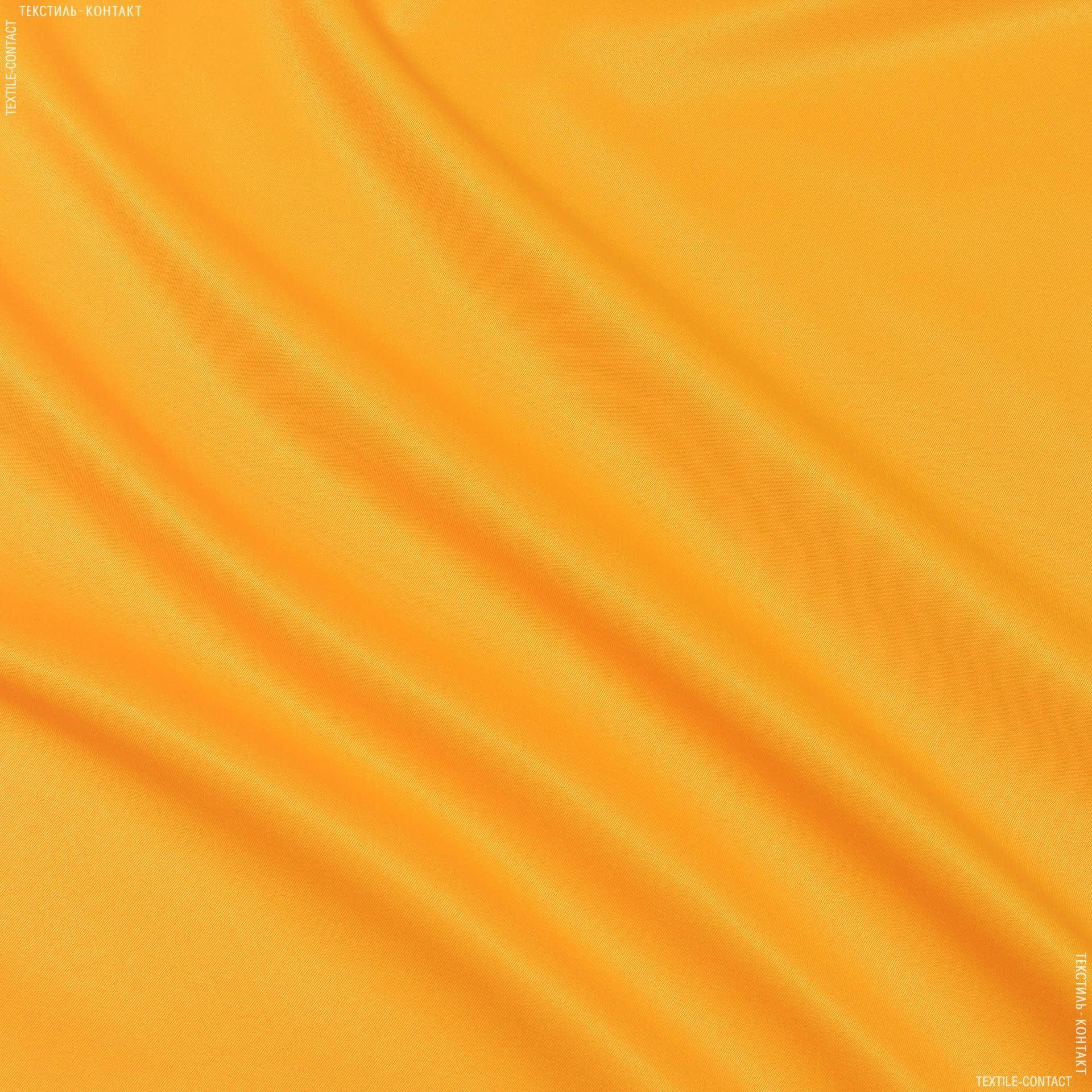 Ткани для спецодежды - Грета-2701 темно-желтый