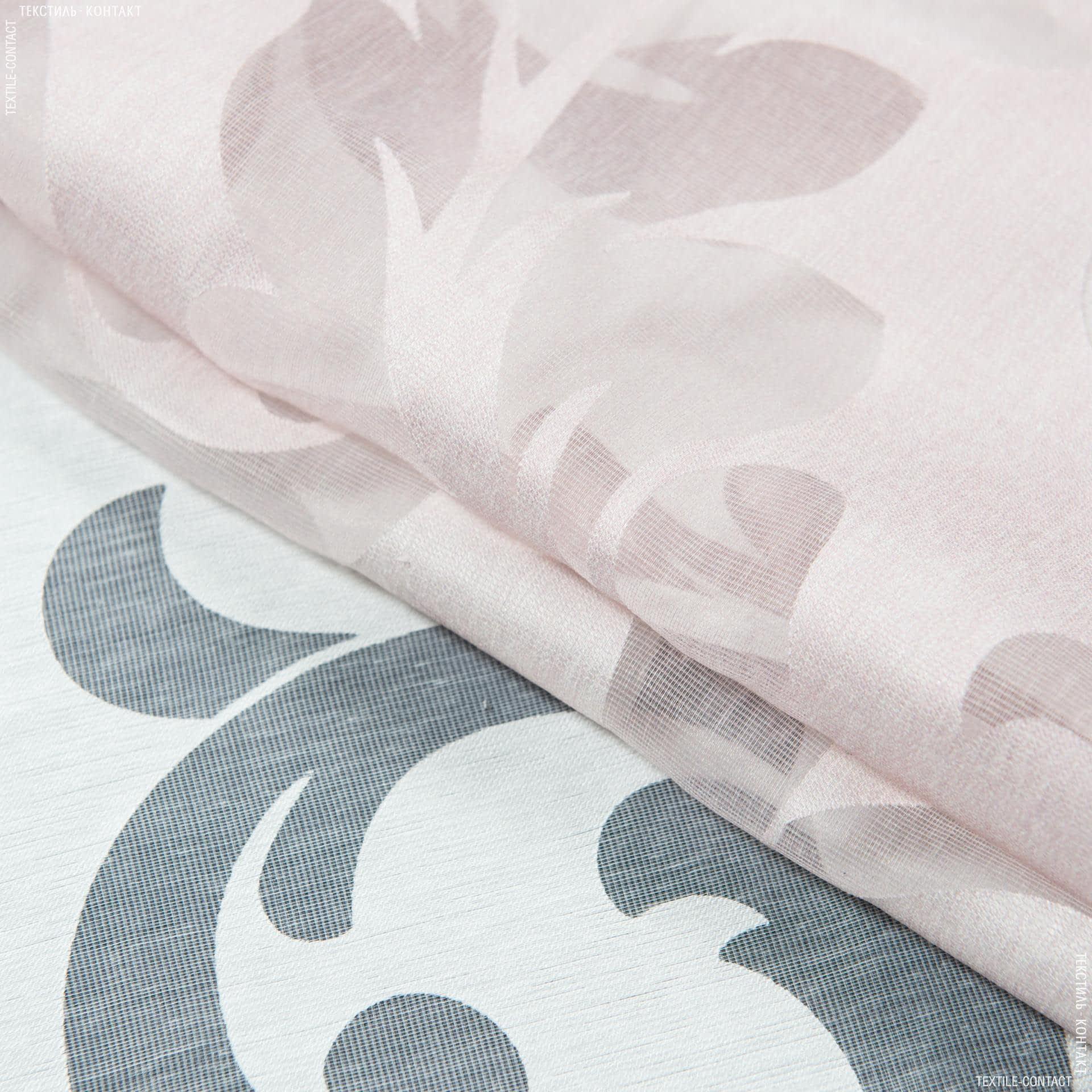 Ткани гардинные ткани - Органза выжиг  деграде ВЯЗЬ/AUREA  розовый с утяжелителем