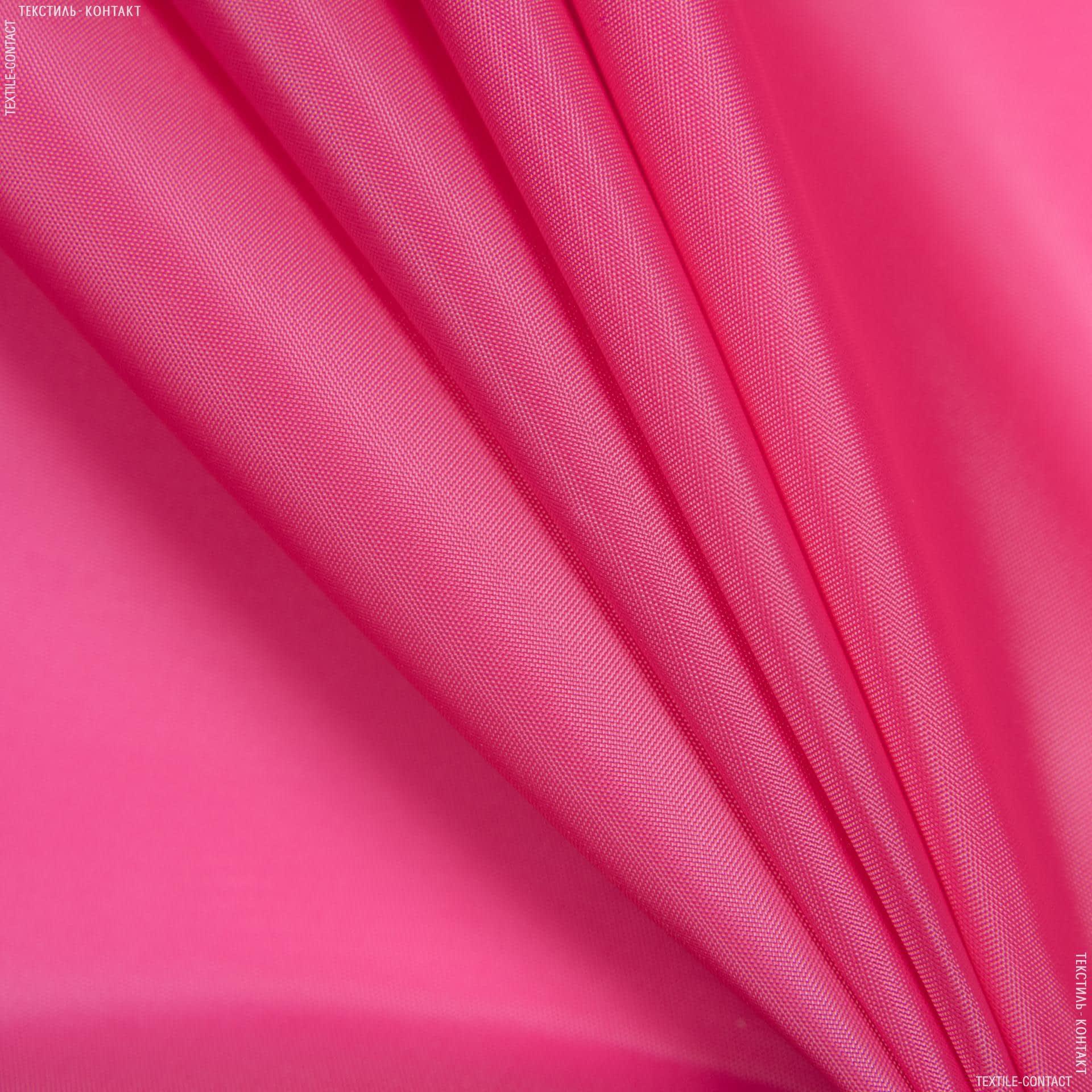 Ткани подкладочная ткань - Подкладка 190т малиновый
