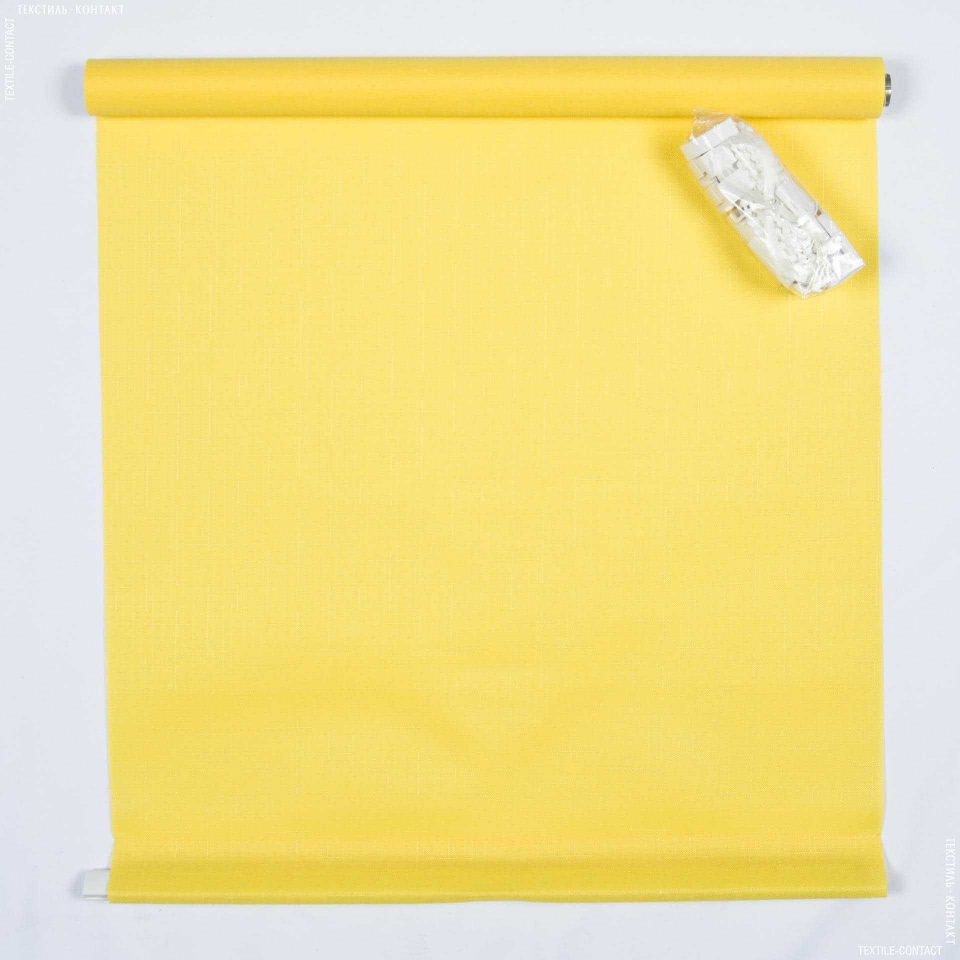 Тканини ролети - Роллет міні фактурний лимон 42.5х150