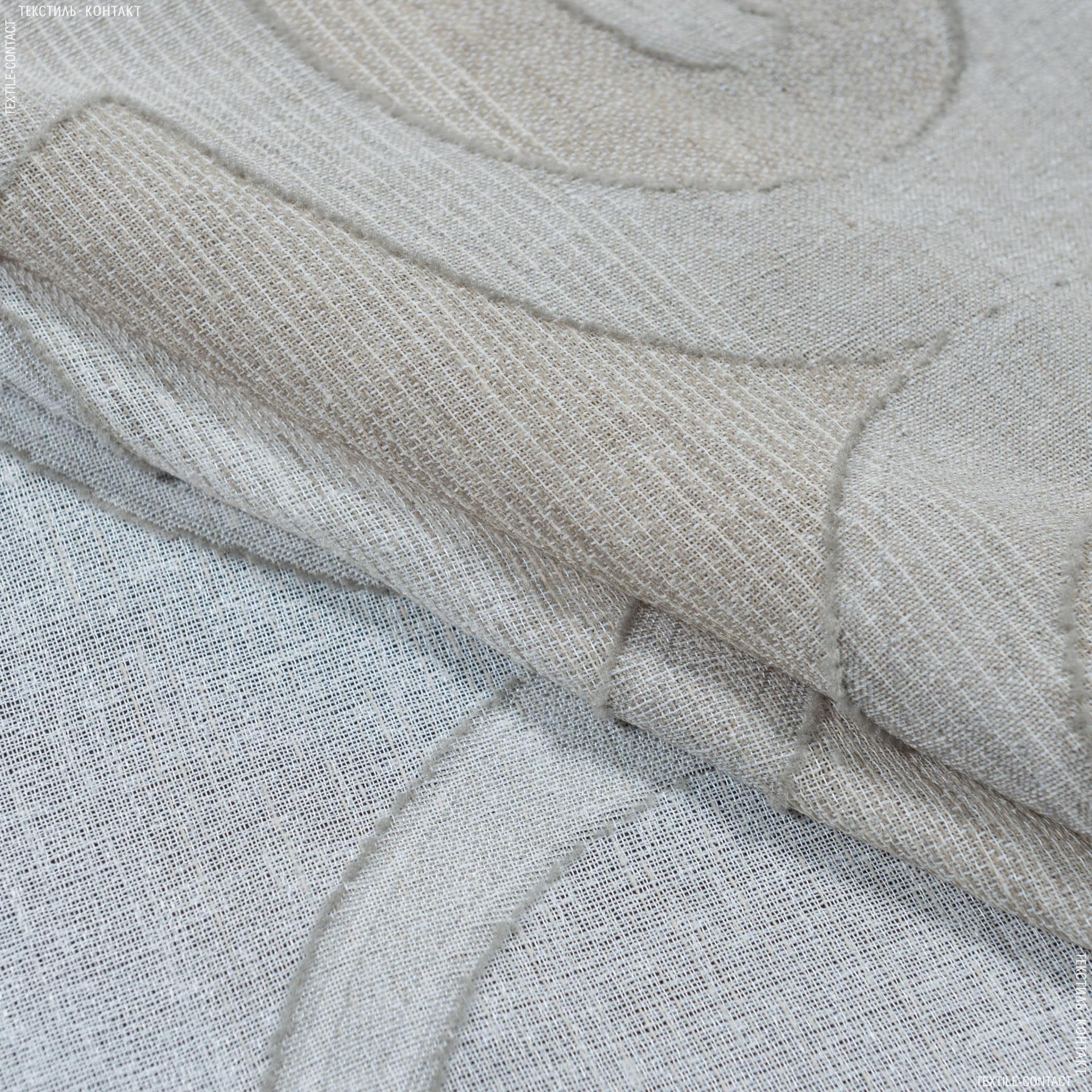 Ткани для тюли - Тюль  с утяжелителем прага жаккард деграде/praga  песок