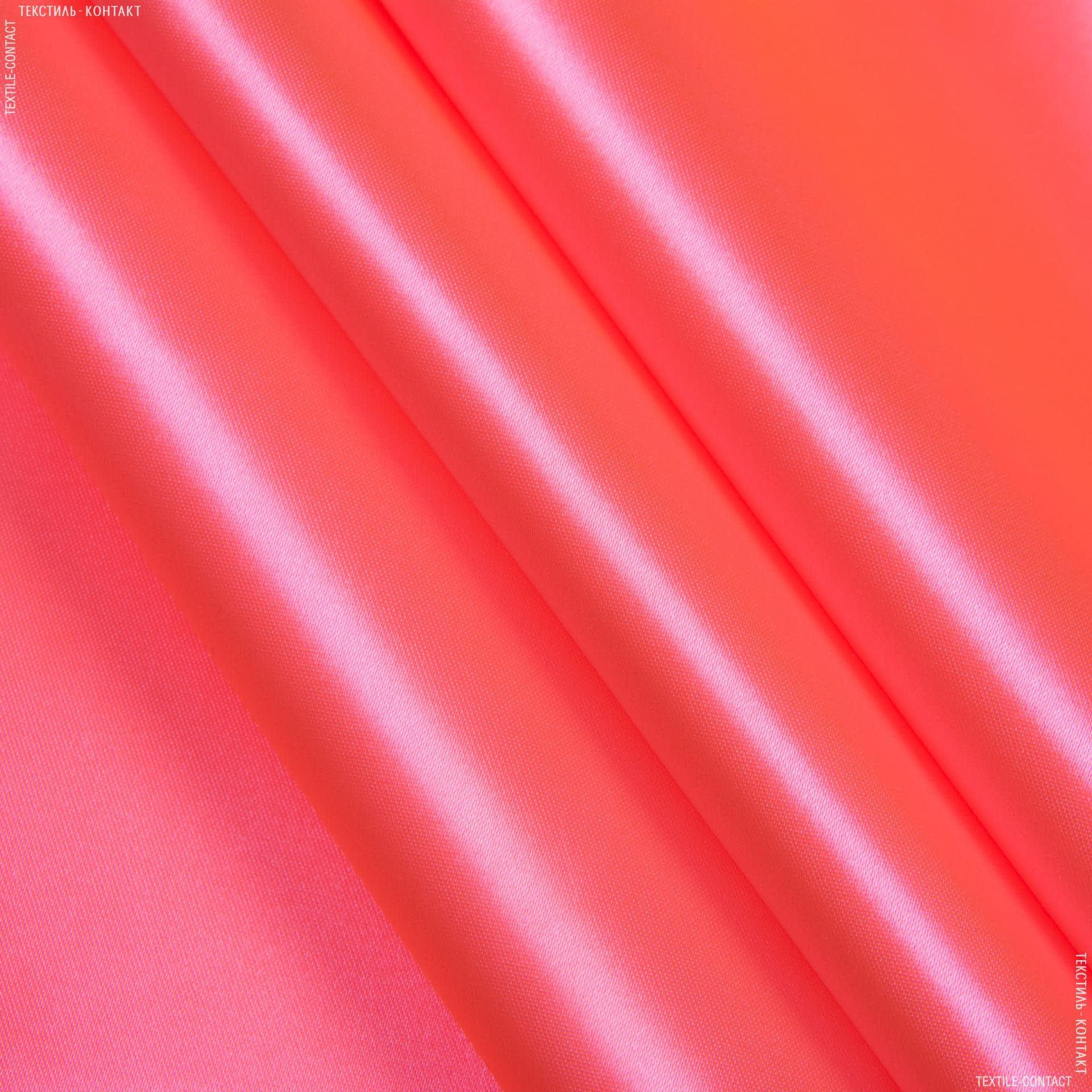 Ткани для костюмов - Атлас плотный ярко-розовый