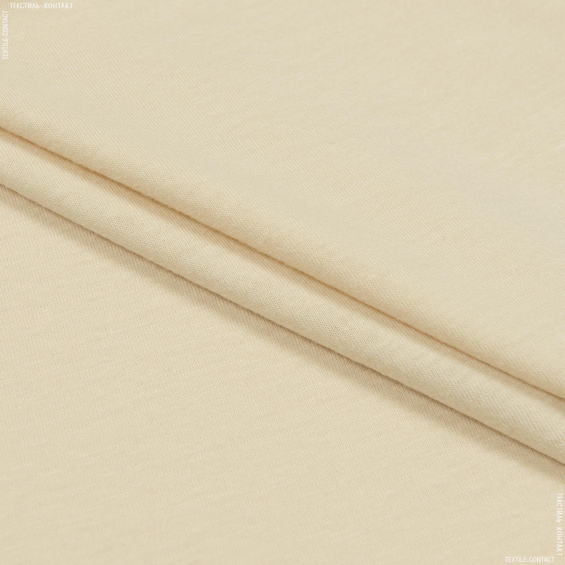 Тканини підкладкова тканина - Трикотаж підкладковий світло-бежевий