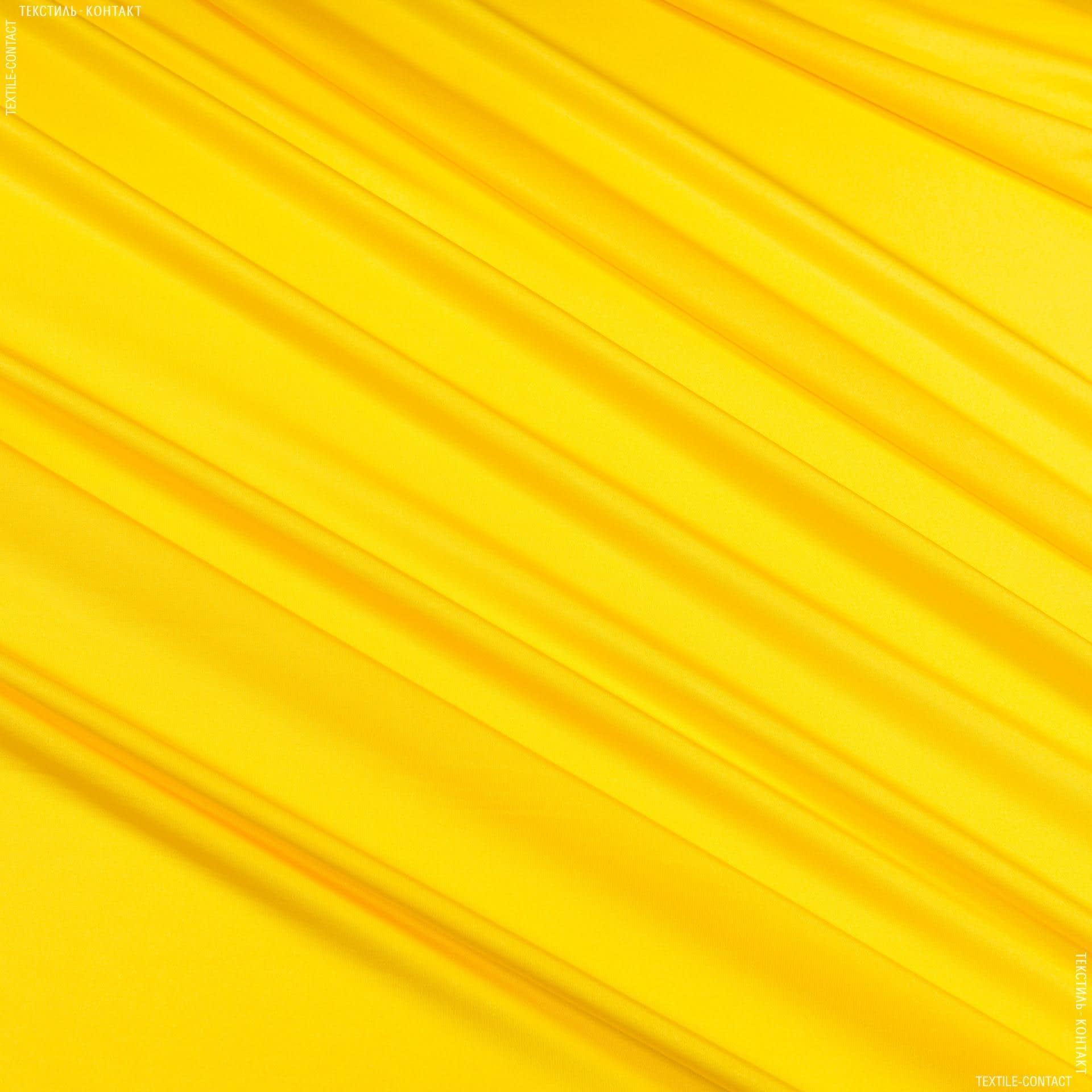 Ткани для платьев - Трикотаж жасмин желтый
