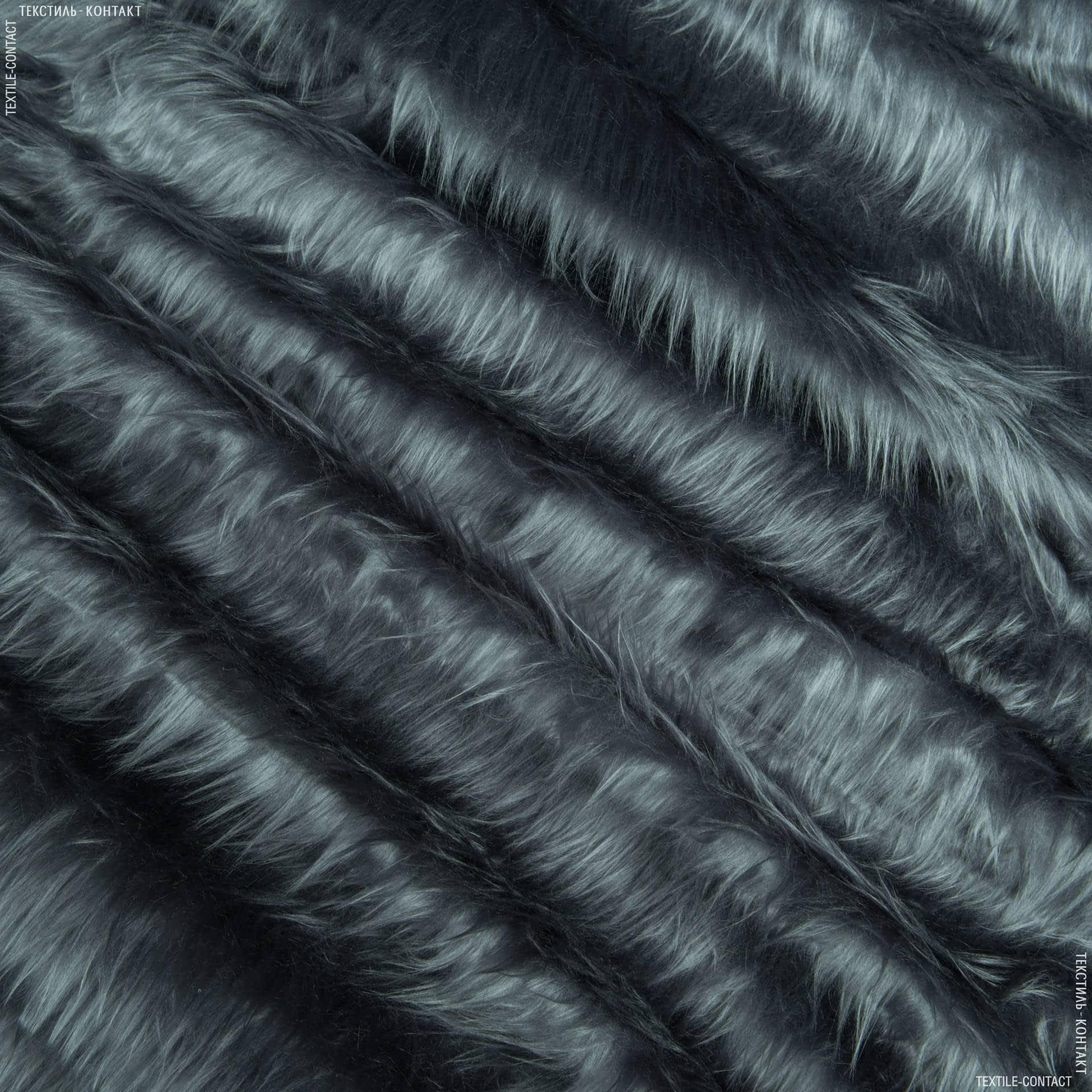 Ткани для верхней одежды - Мех длинноворсовый серый