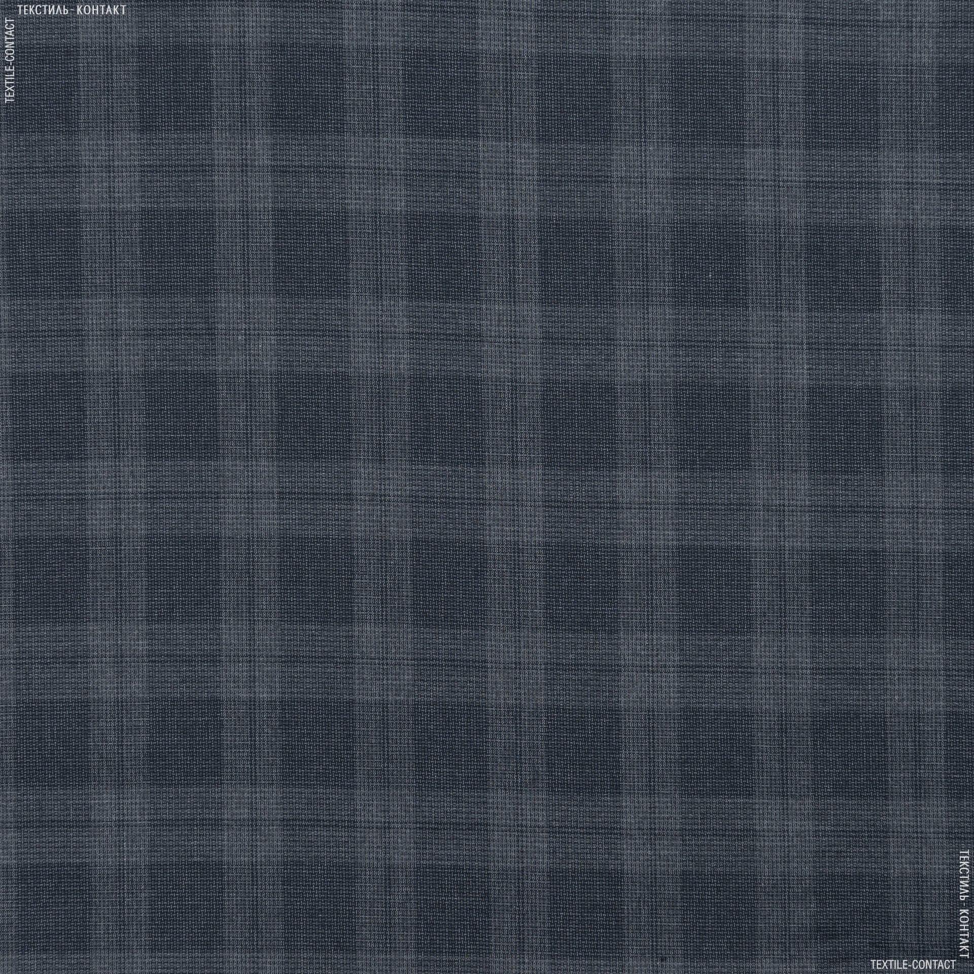 Ткани для костюмов - Костюмная вискоза