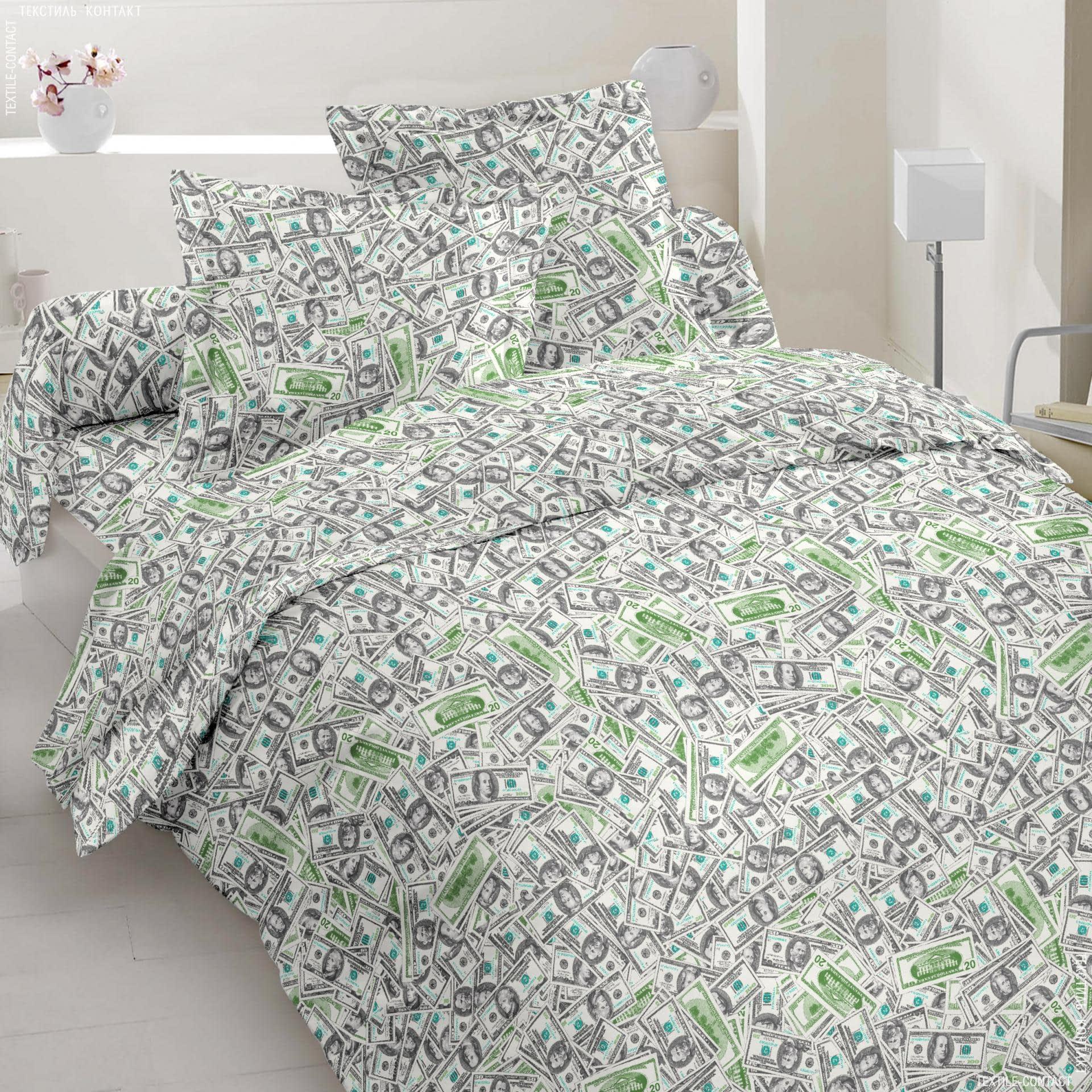 Ткани для постельного белья - Бязь набивная голд  dw долары