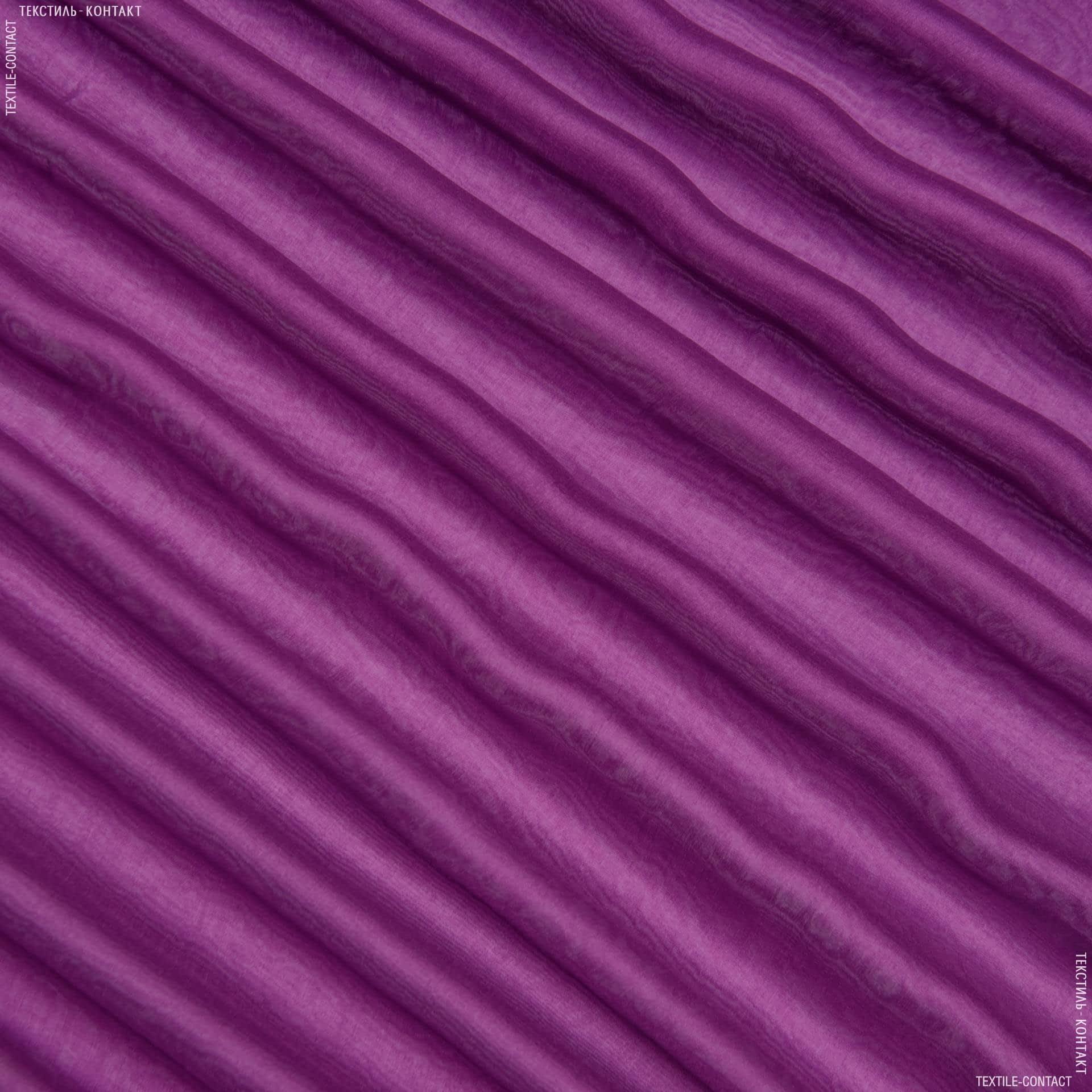 Ткани для платков и бандан - Шифон-шелк натуральный фиолетовый
