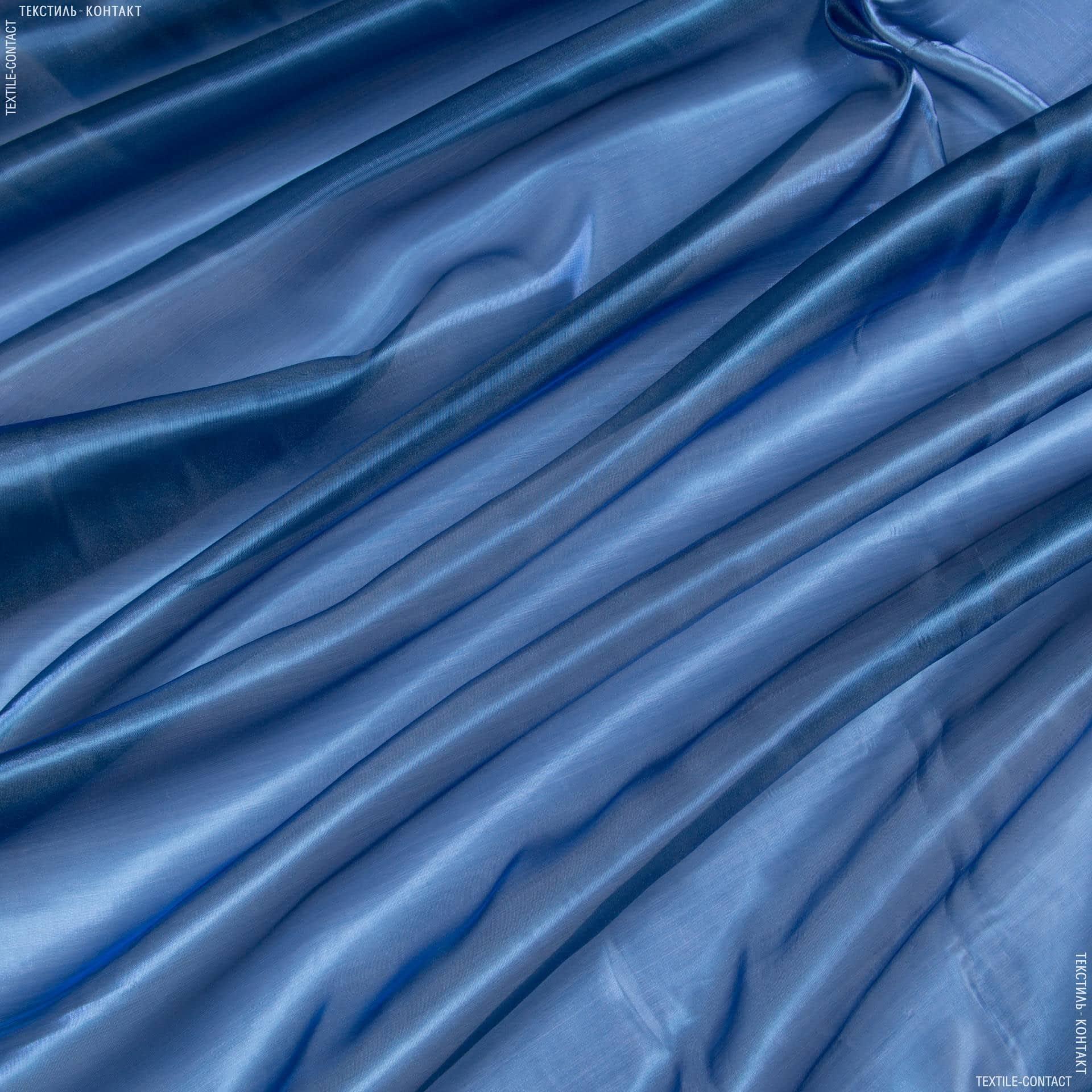 Тканини для суконь - Органза кристал синій