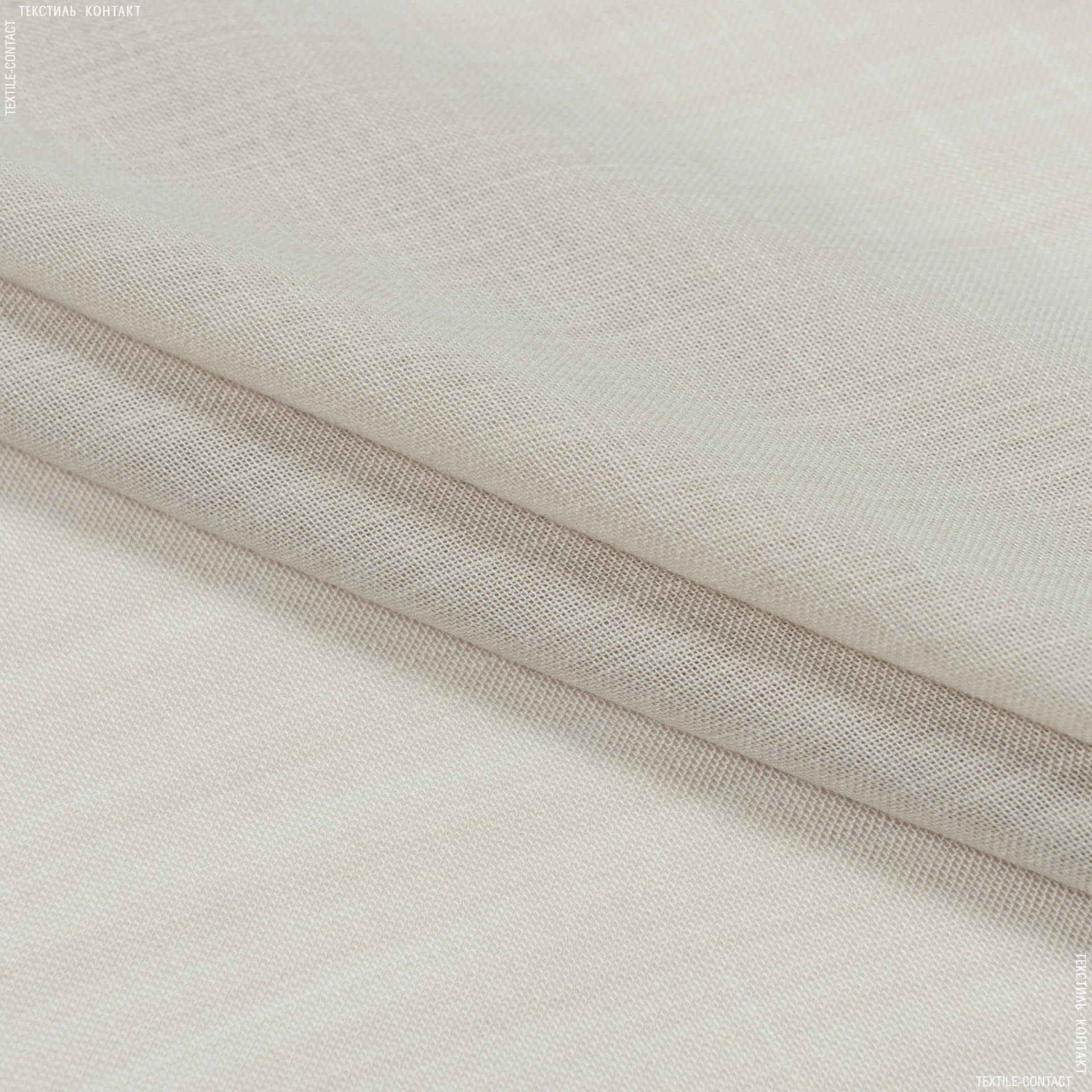 Ткани для тюли - Тюль с утяжелителем виктория /victoria беж