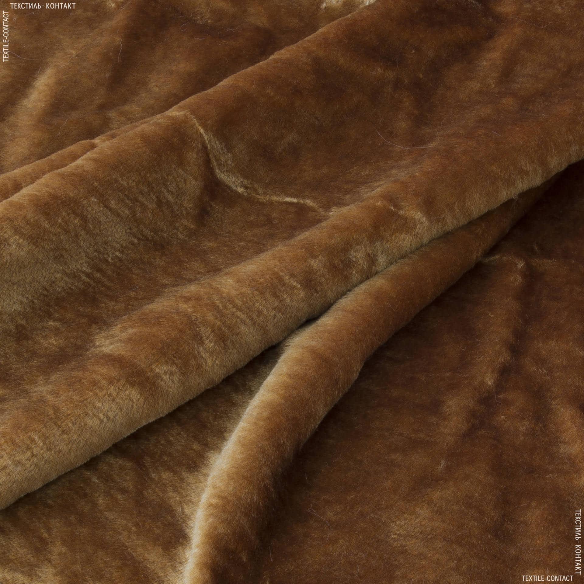 Ткани для верхней одежды - Мех коротковорсовый светло-коричневый