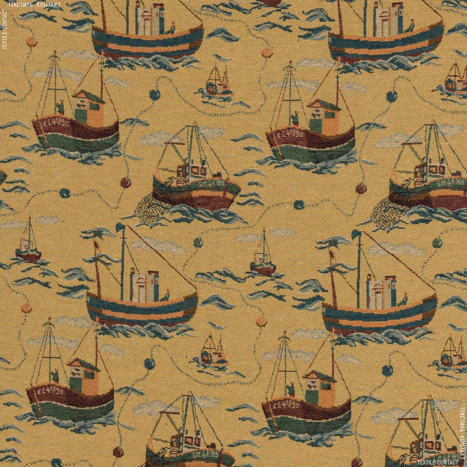 Тканини для декоративних подушок - Гобелен чунга-чанга