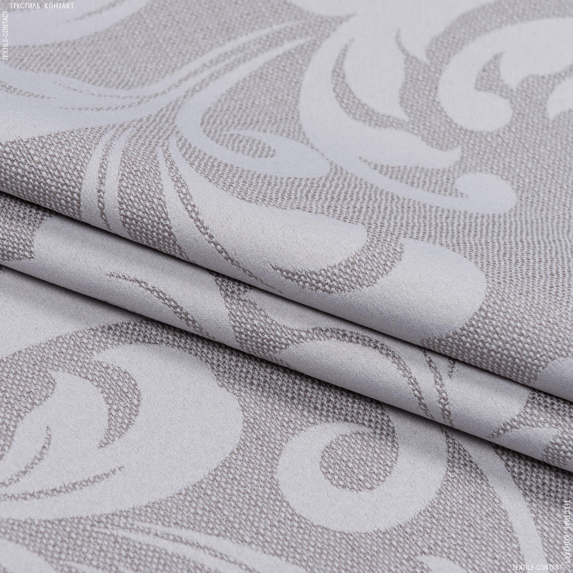 Тканини портьєрні тканини - Жакард зелі в'язь сизий