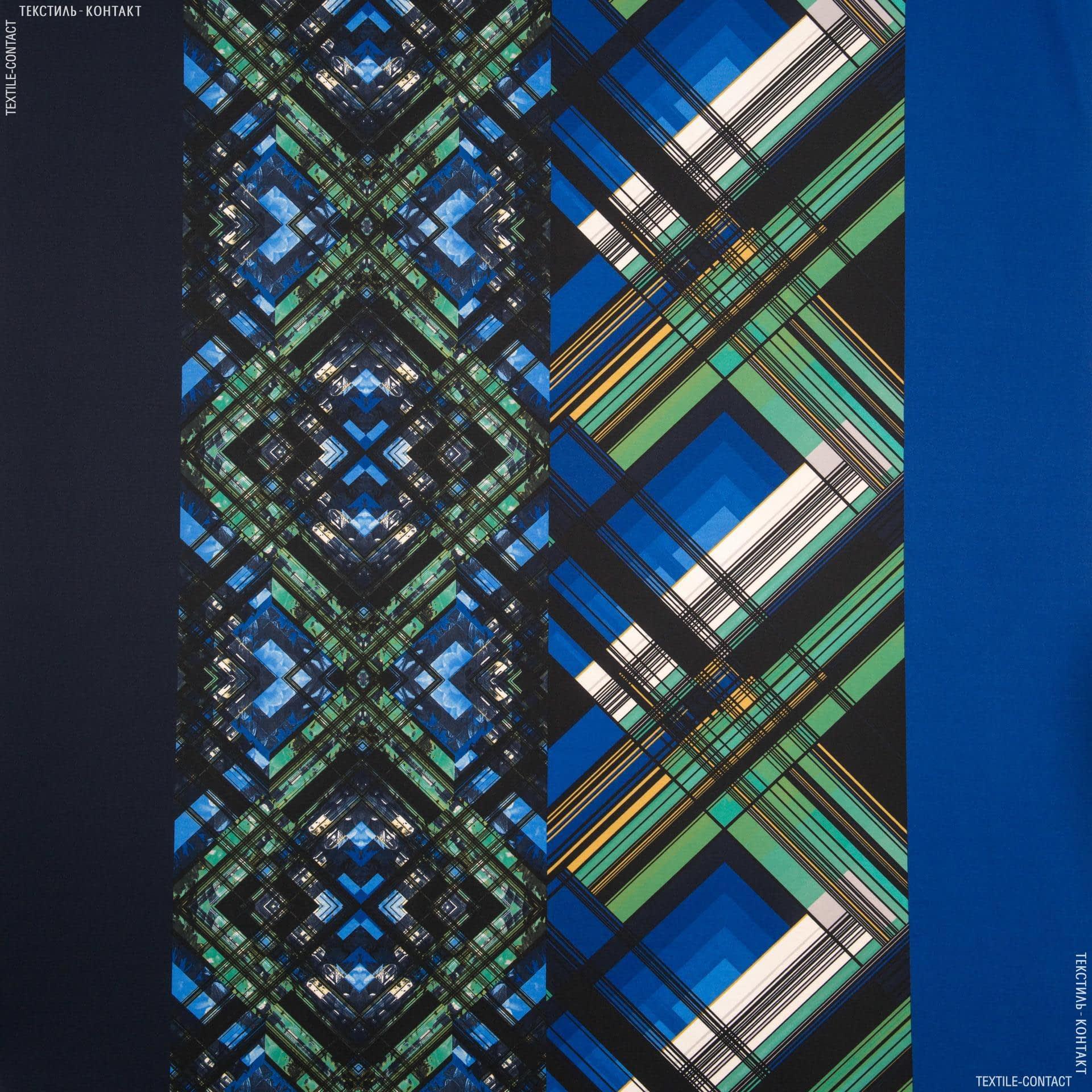 Ткани для костюмов - Трикотаж джерси принт