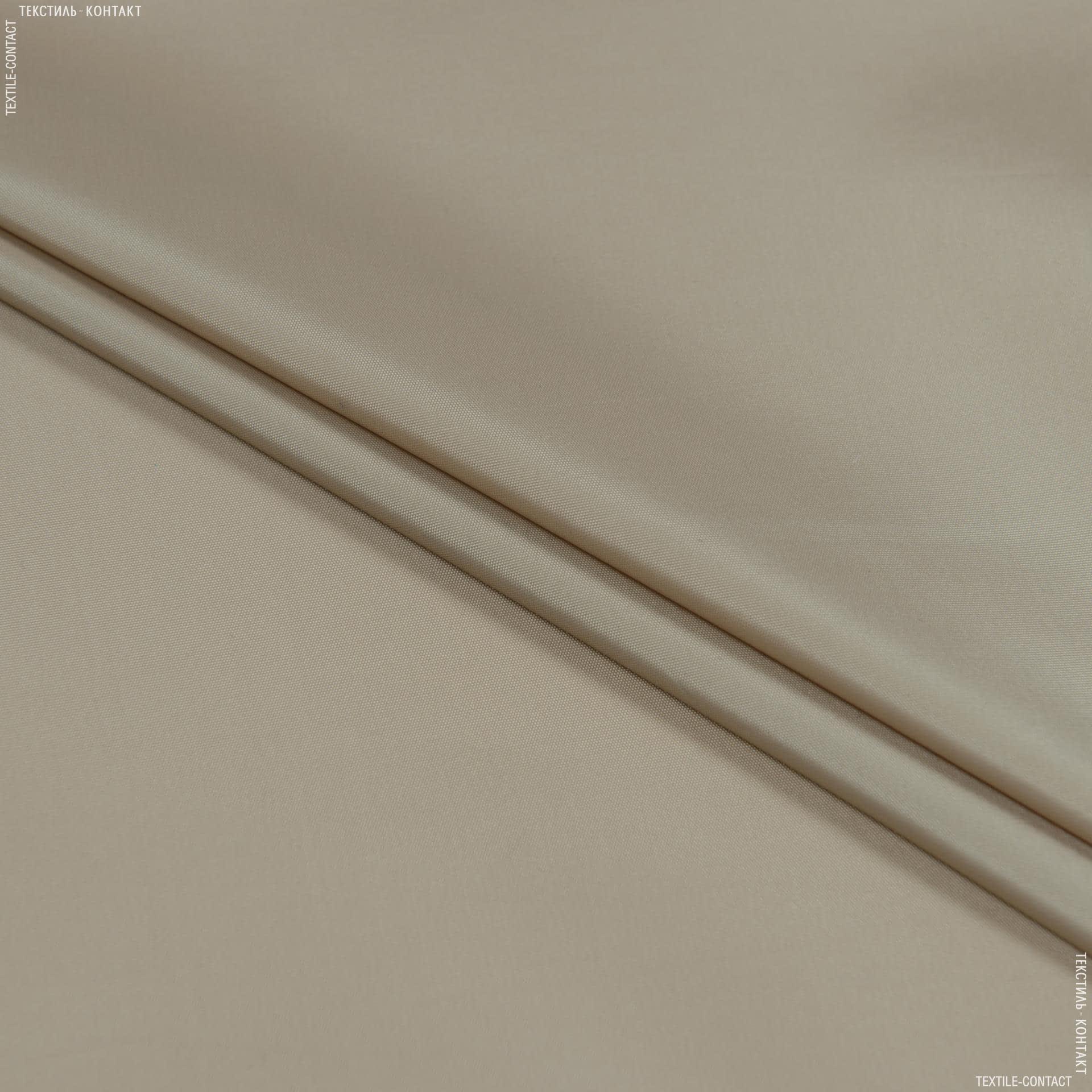 Ткани для верхней одежды - Вива плащевая бежевый