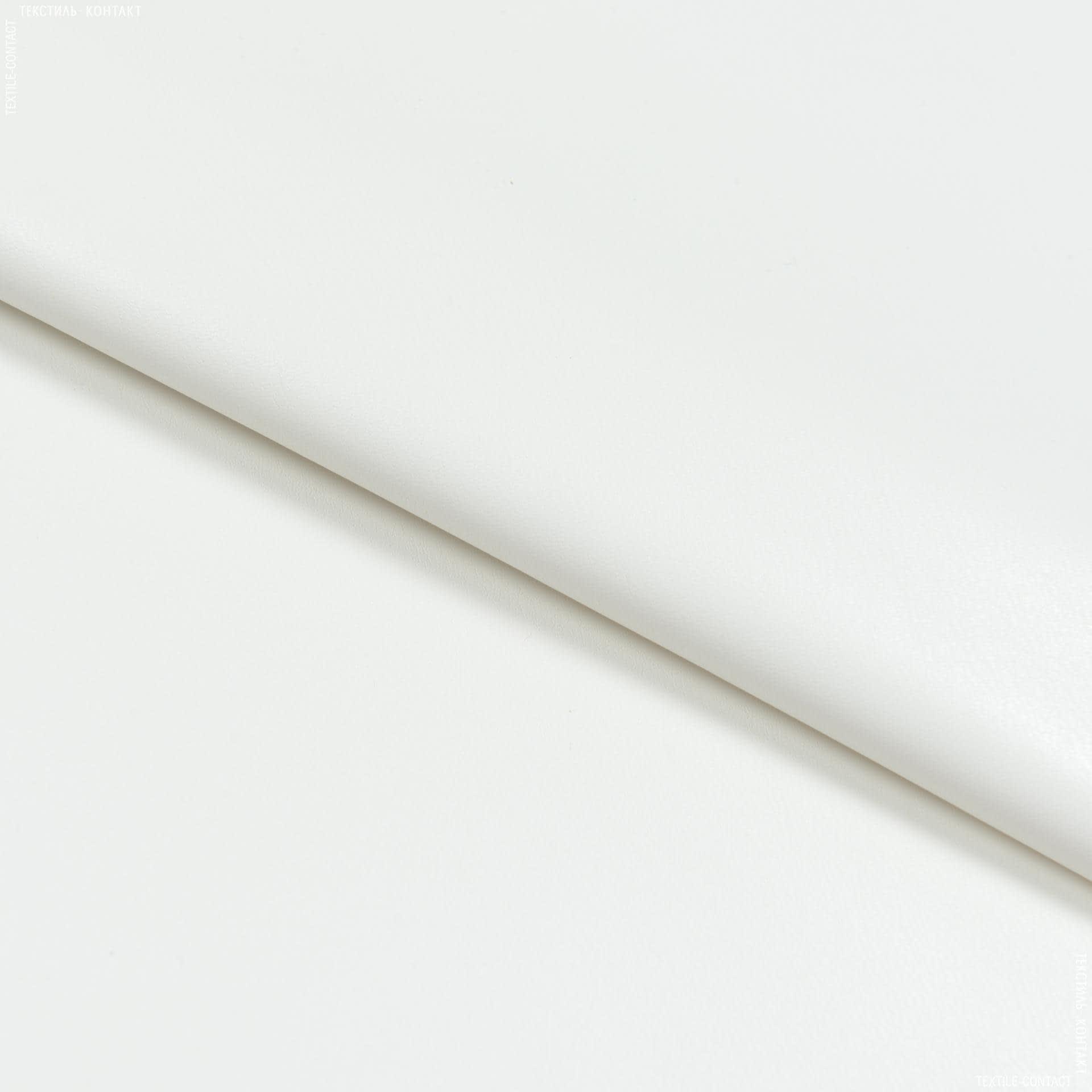 Ткани для платьев - Кожа искусственная матовая белый