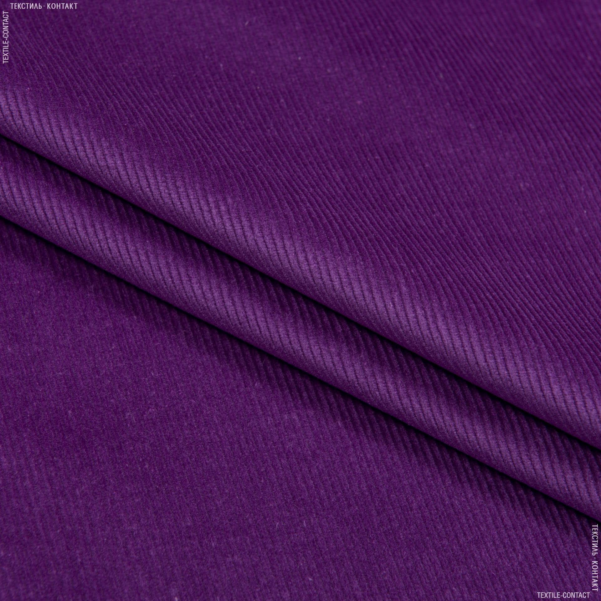 Ткани для верхней одежды - Вельвет классик светло-фиолетовый