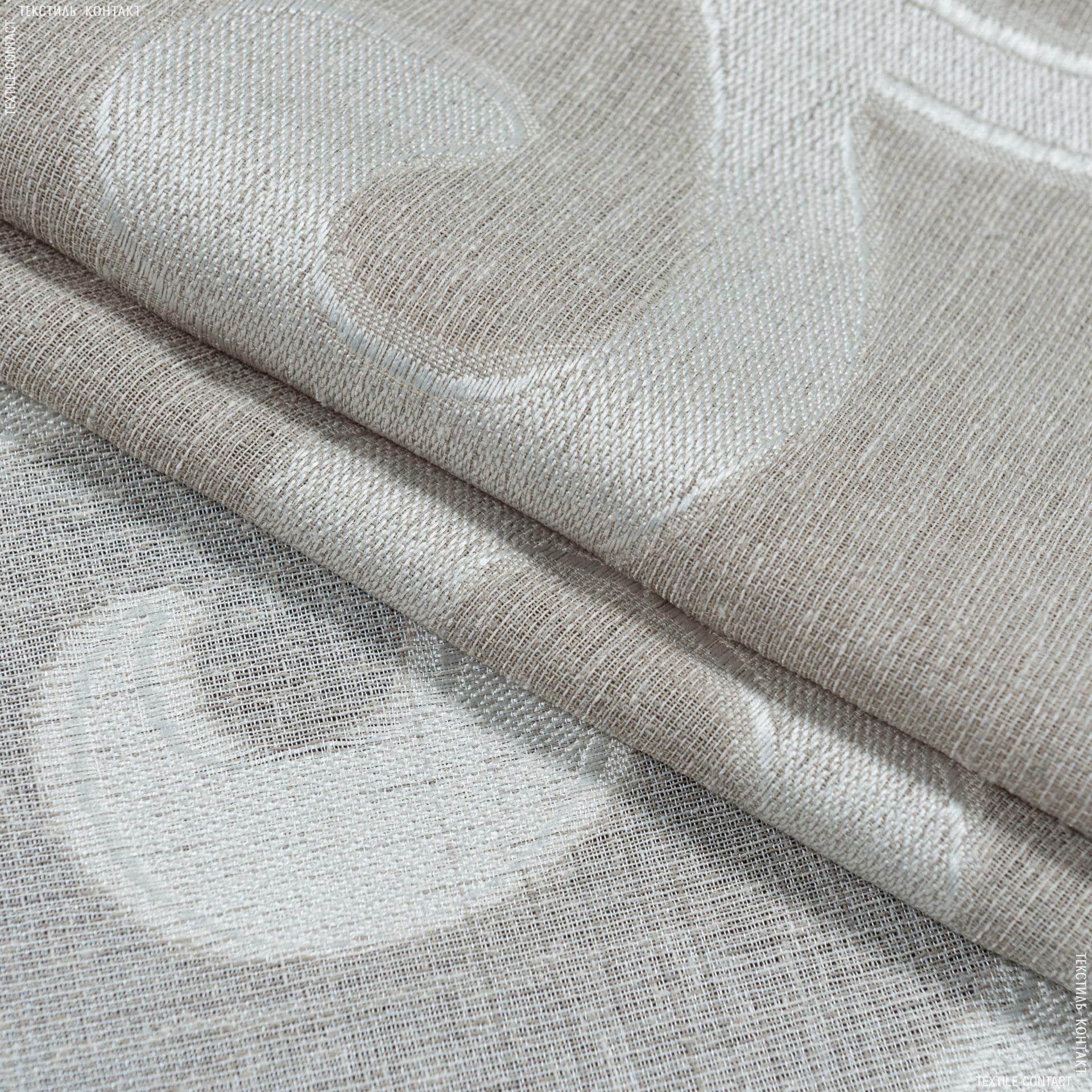Тканини гардинні тканини - Тюль з обважнювачем прага жакард деграде/praga беж