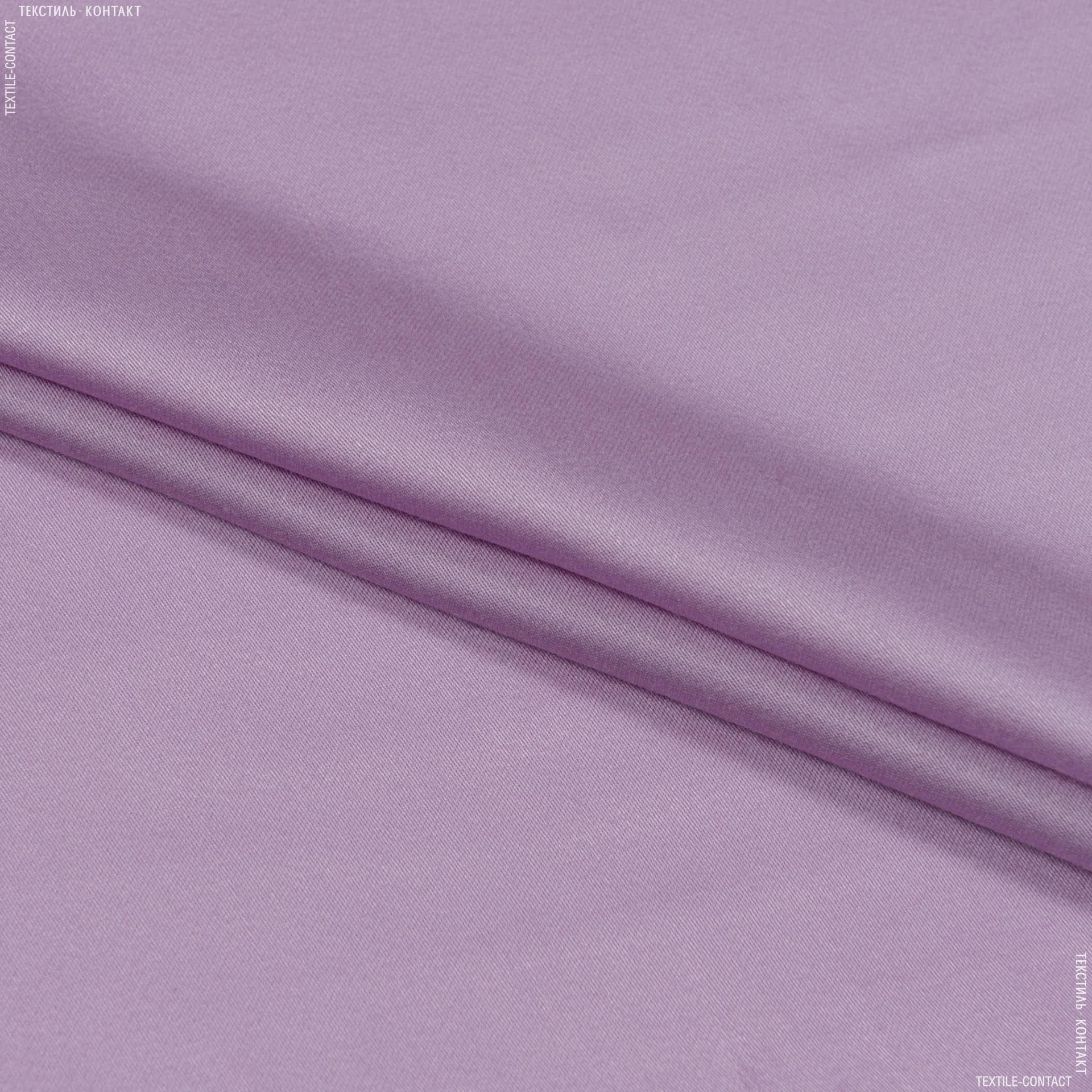 Ткани для брюк - Костюмный сатин светло-сиреневый