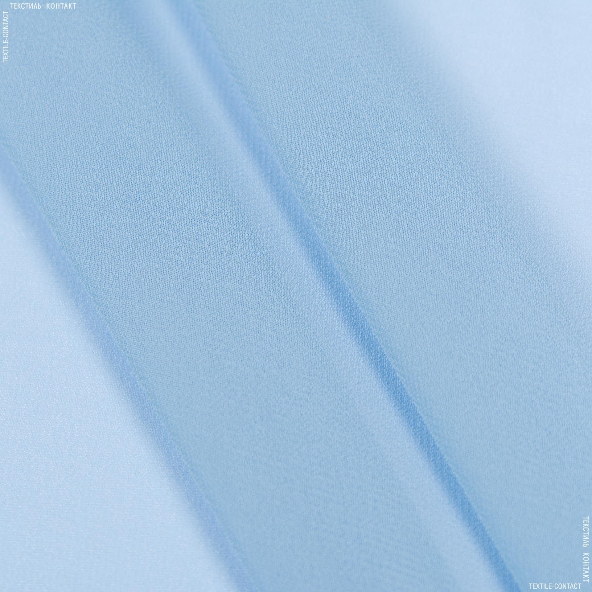 Ткани для платков и бандан - Шифон мульти голубой