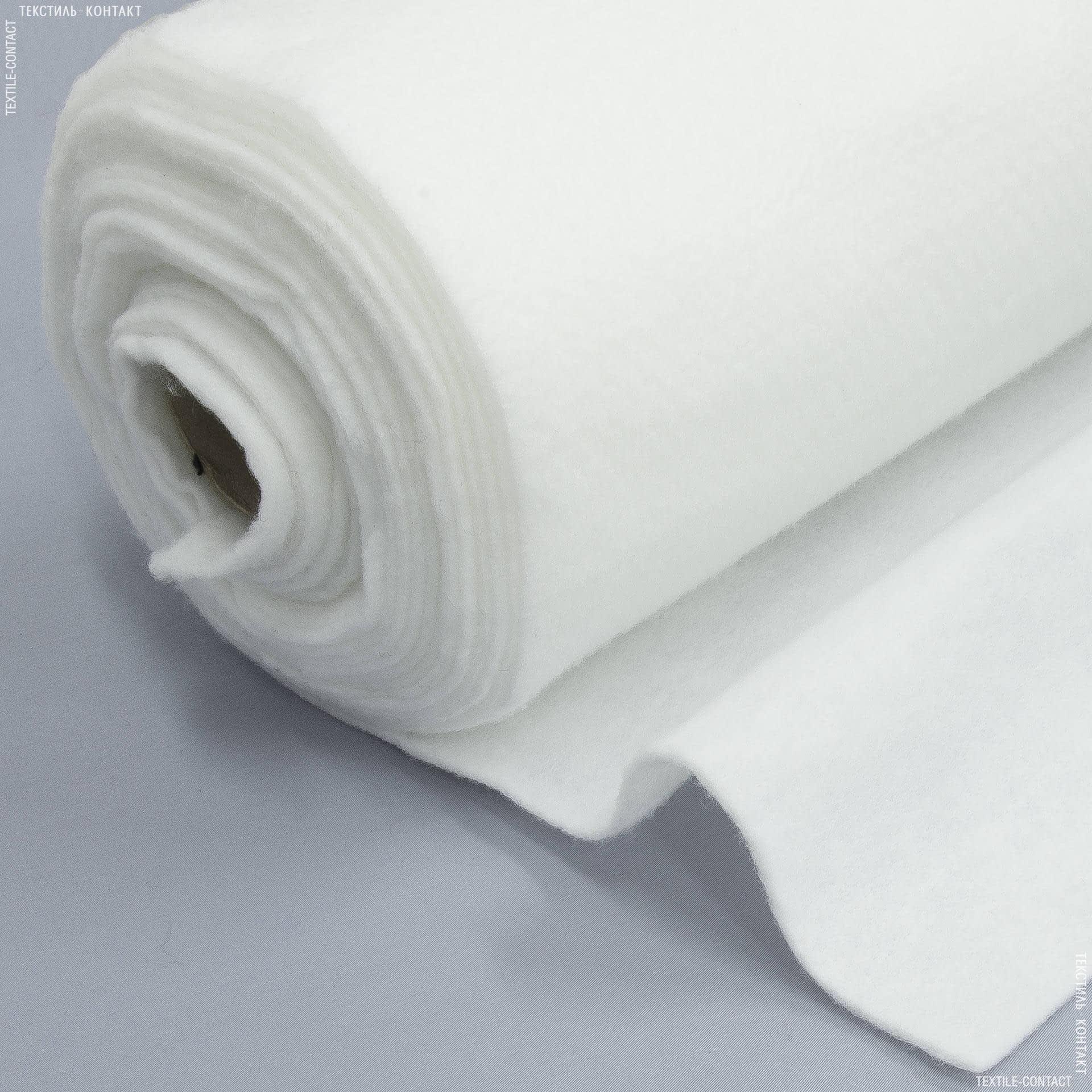 Ткани ненатуральные ткани - Утеплитель Slimtex белый 150
