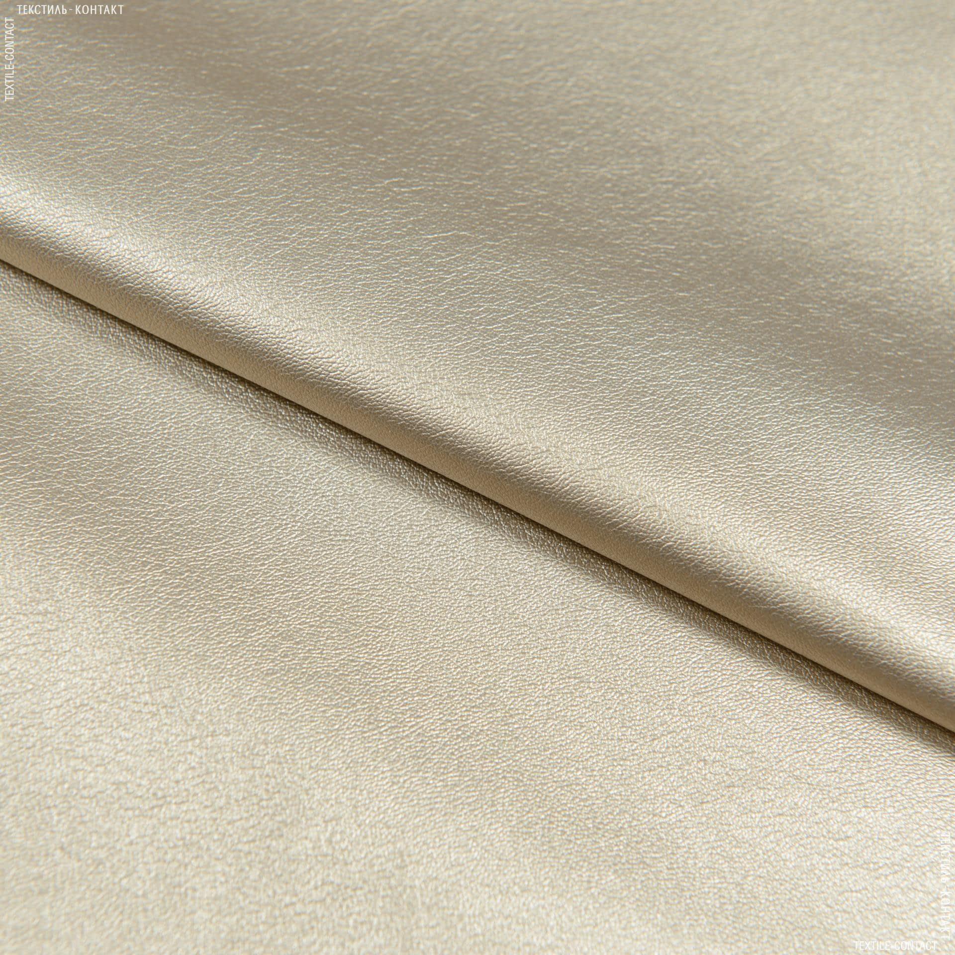 Тканини шкіра штучна - Шкіра штучна бронзовий