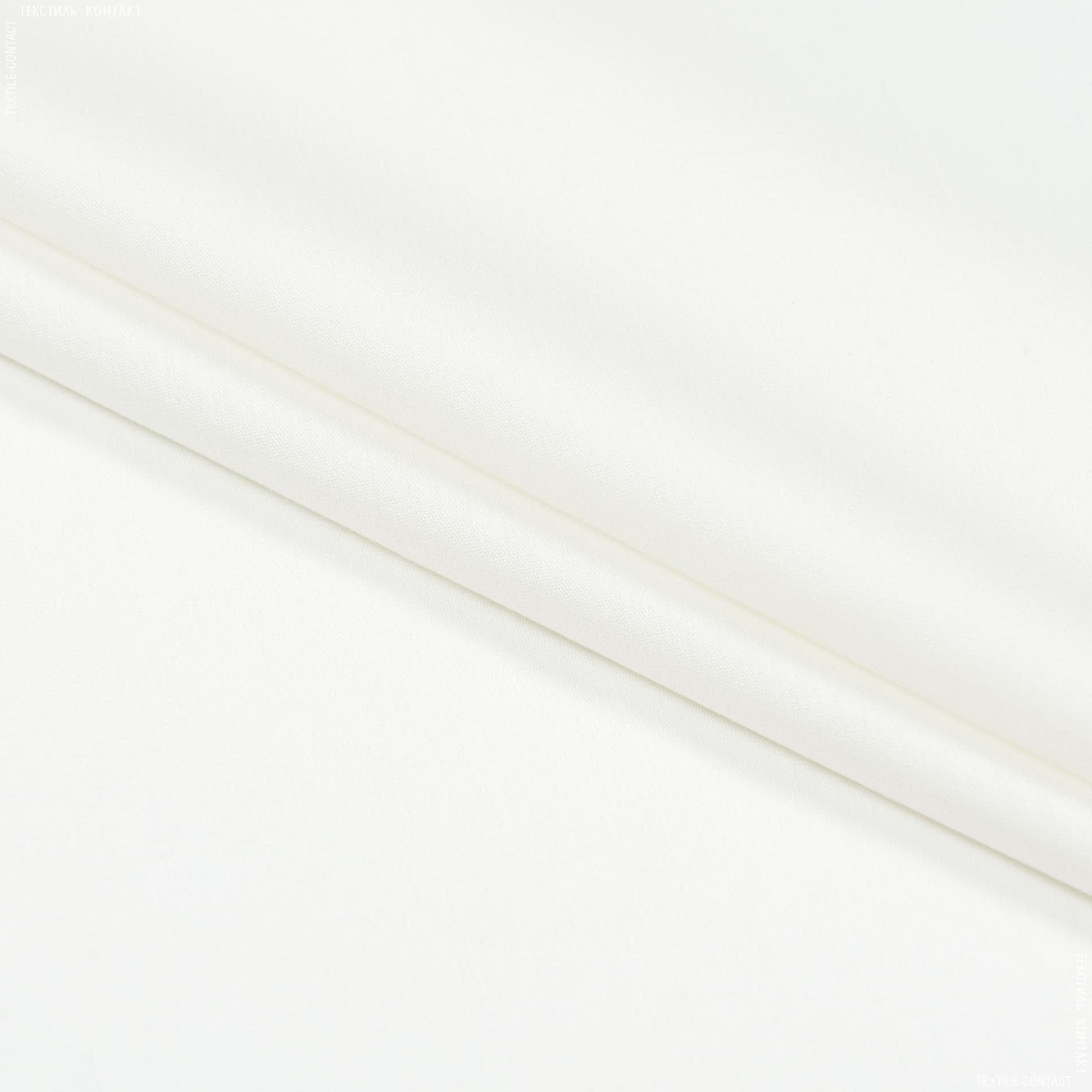 Тканини для хусток та бандан - Поплін нейлон стрейч молочний