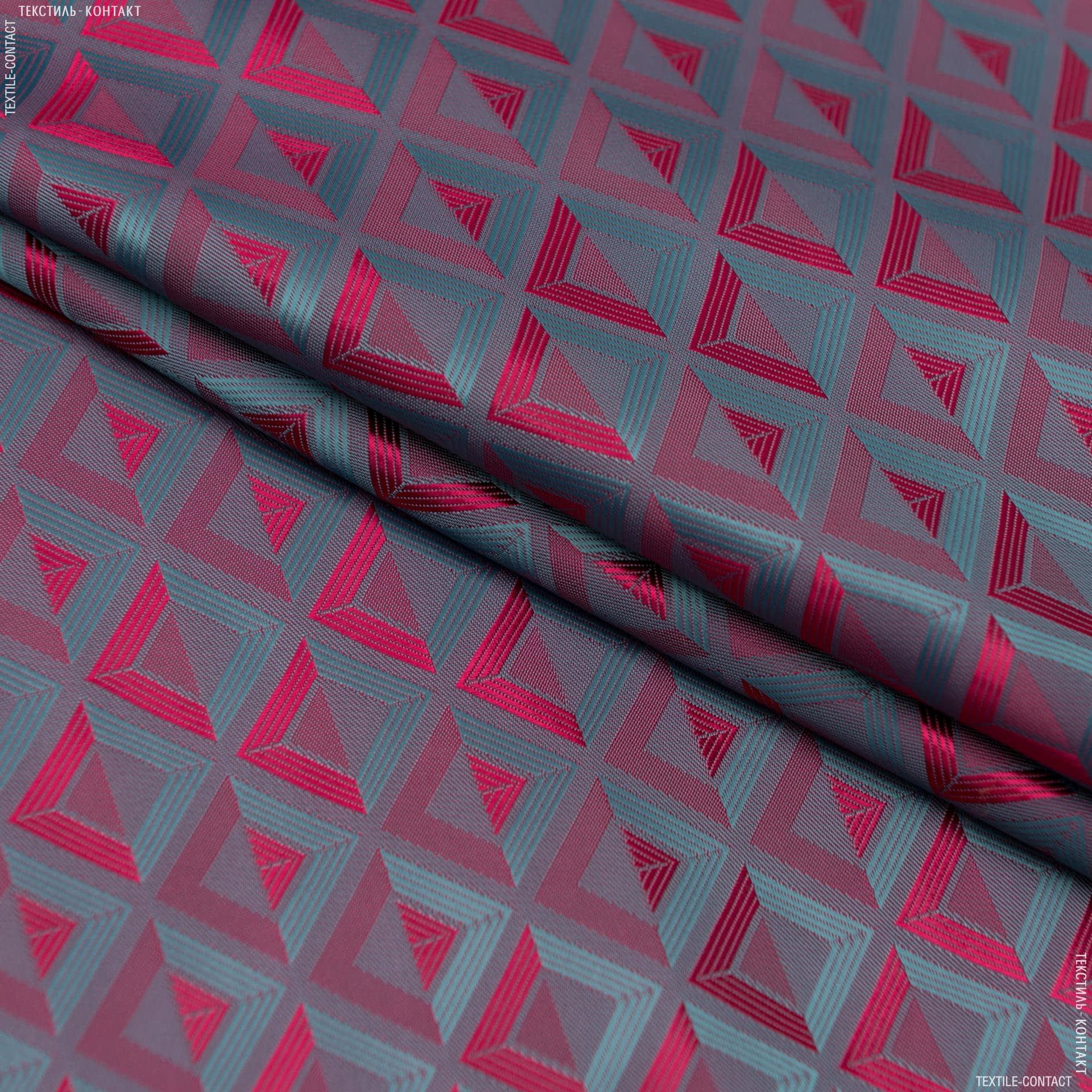Ткани подкладочная ткань - Подкладочный жаккард хамелеон красный/бирюзовый