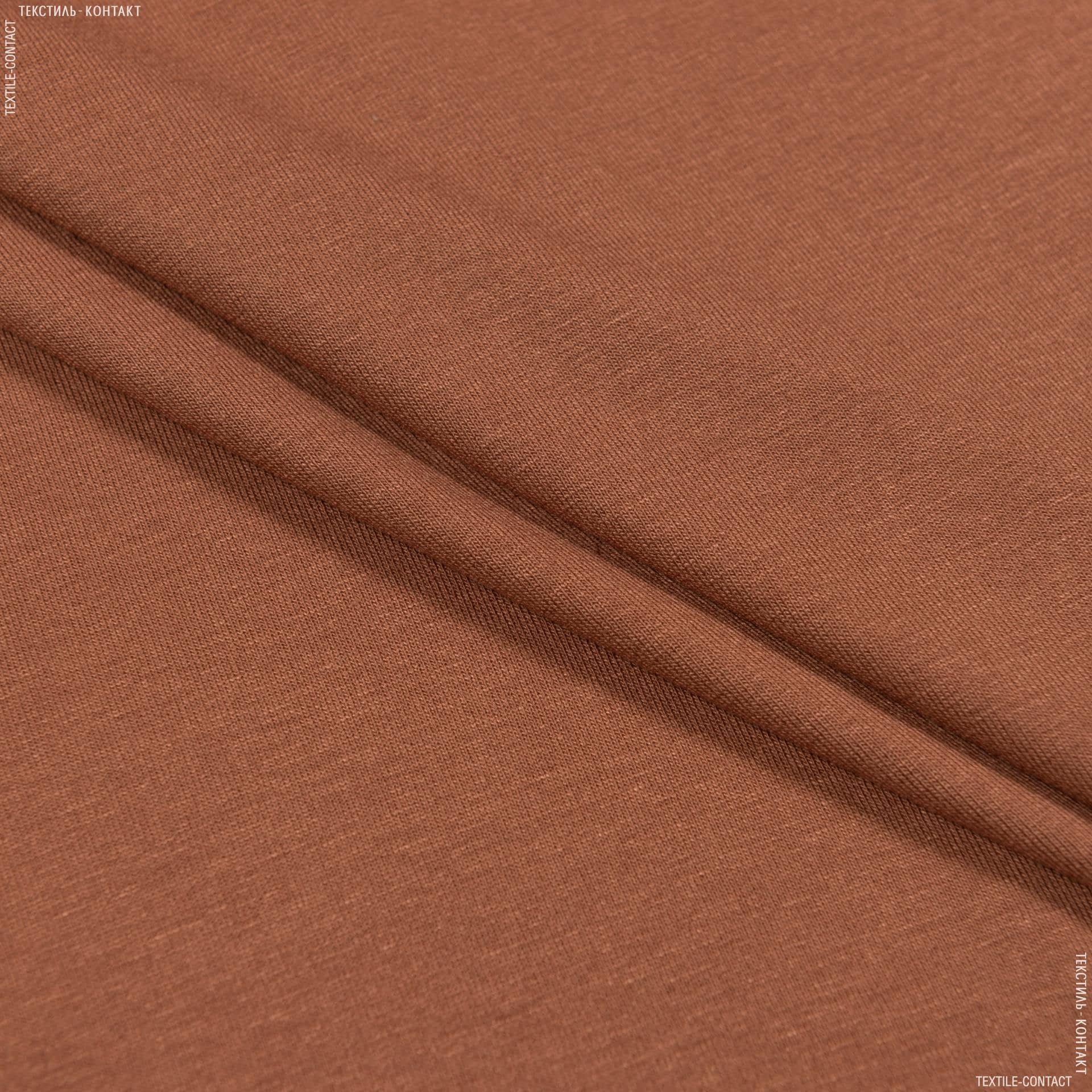 Тканини для суконь - Трикотаж світло-теракотовий
