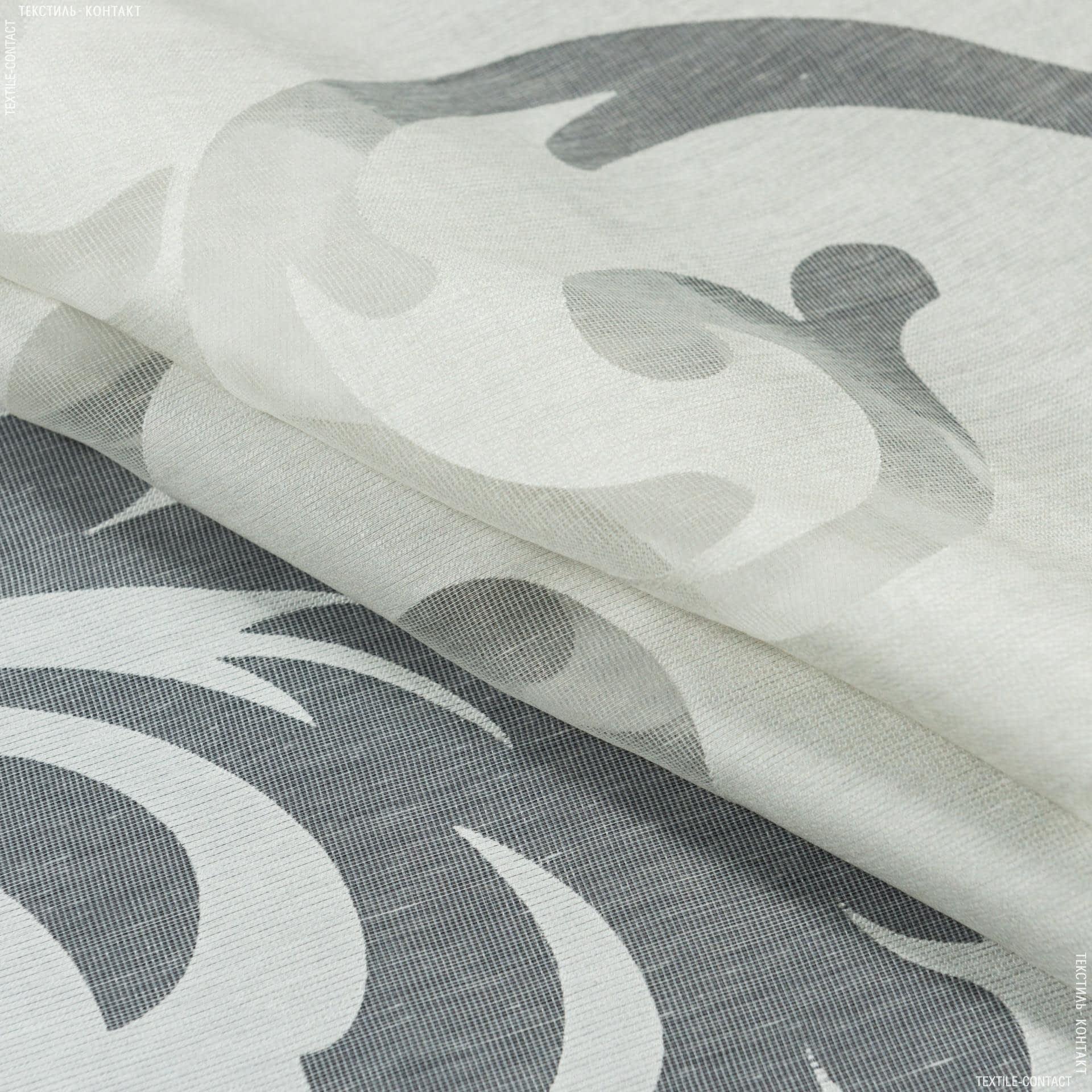 Ткани гардинные ткани - ОРГАНЗА ВЫЖИГ (КОЛЛ-LEV) ДЕГРАДЕ ВЯЗЬ/AUREA №1/СВ.ОЛИВКА 310 СМ(утяж.)